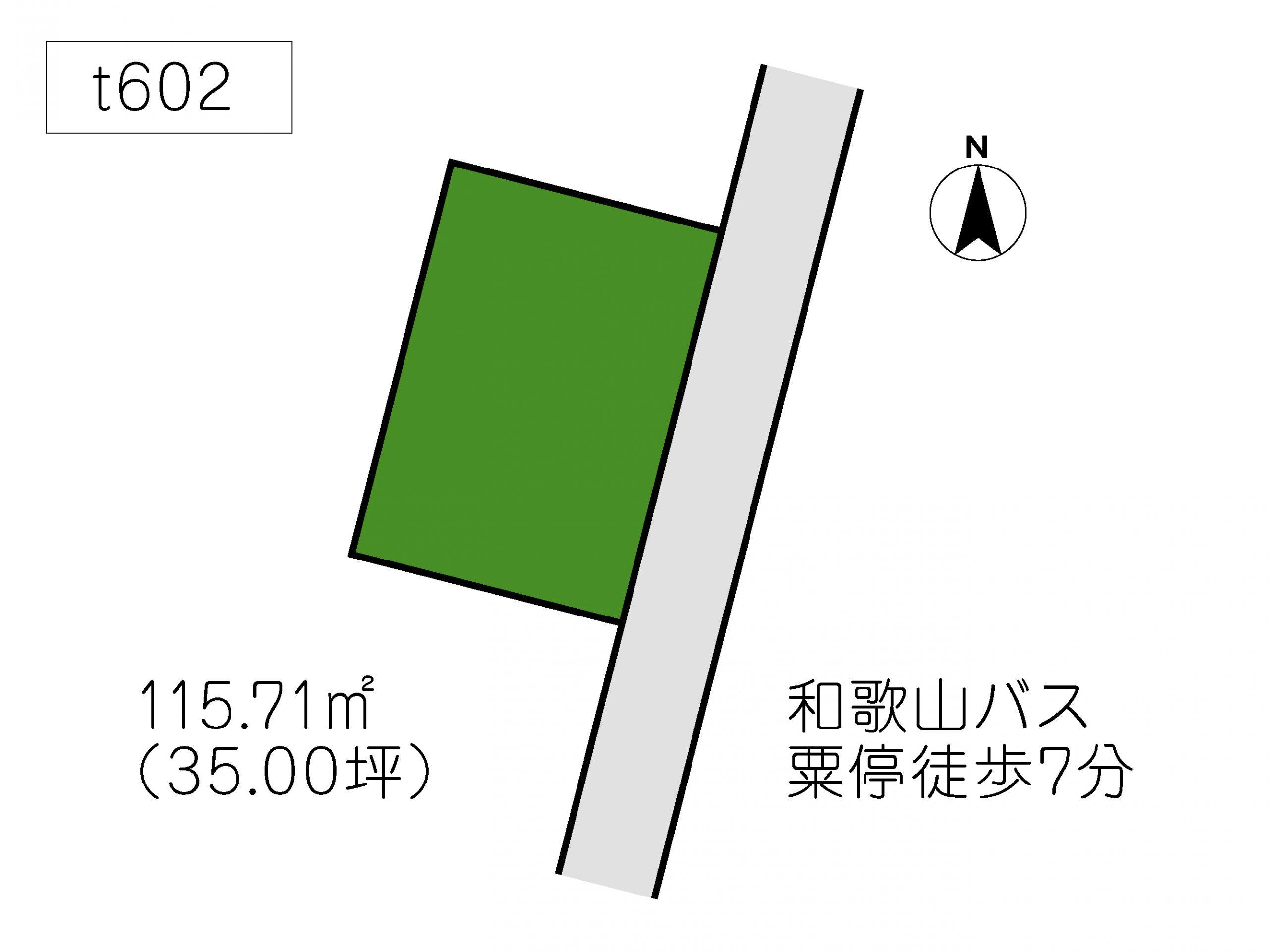 T602 粟