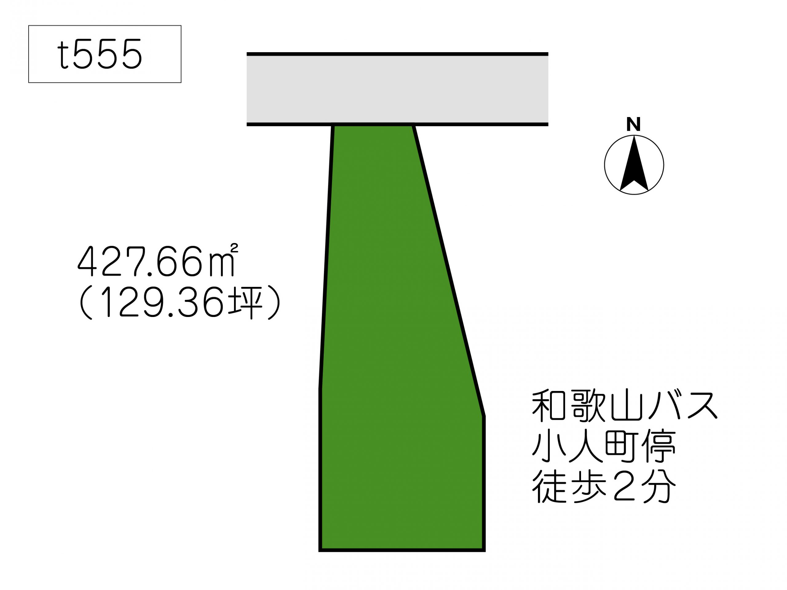 T555北坂ノ上丁