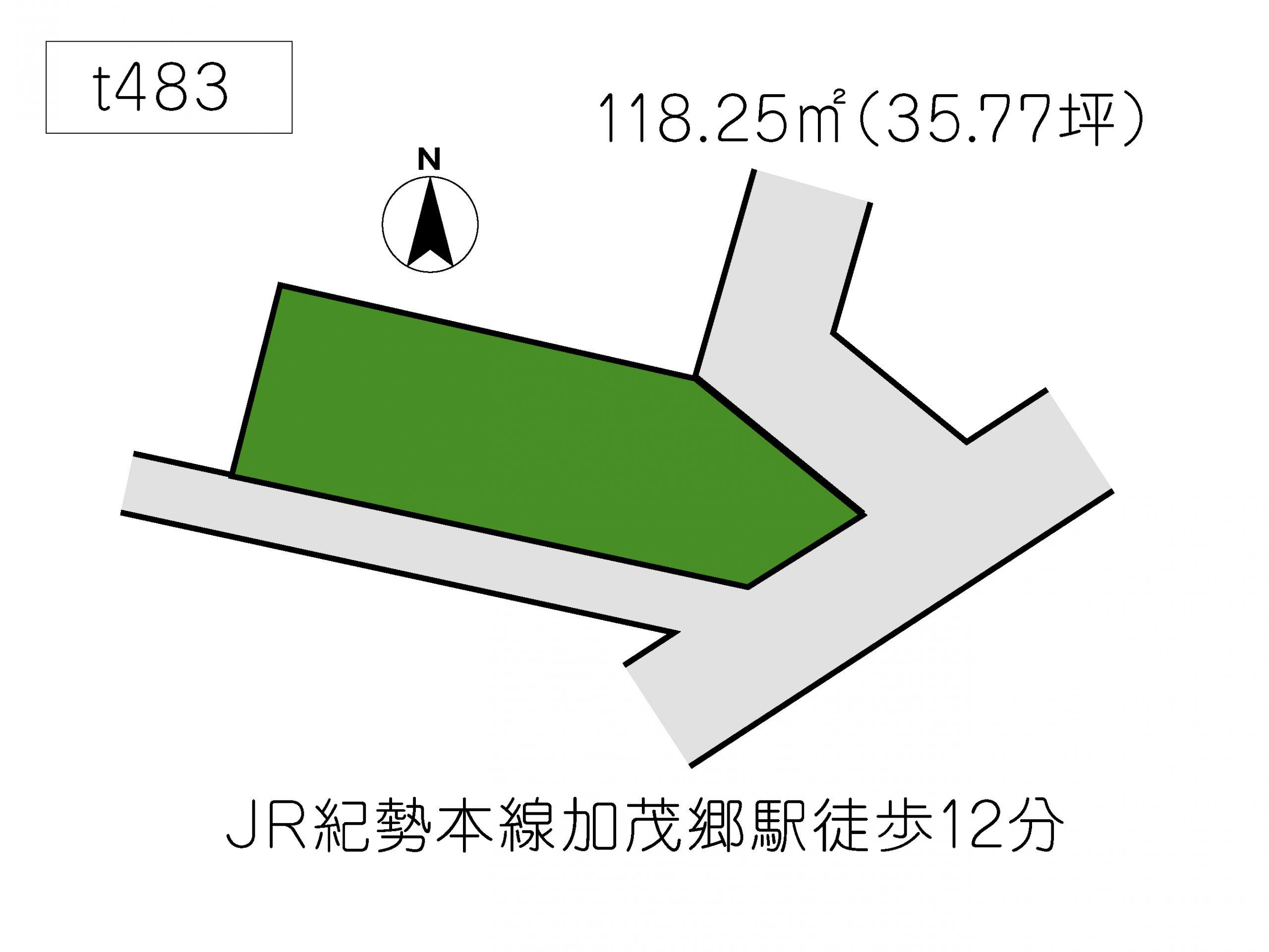 T483 海南市下津町