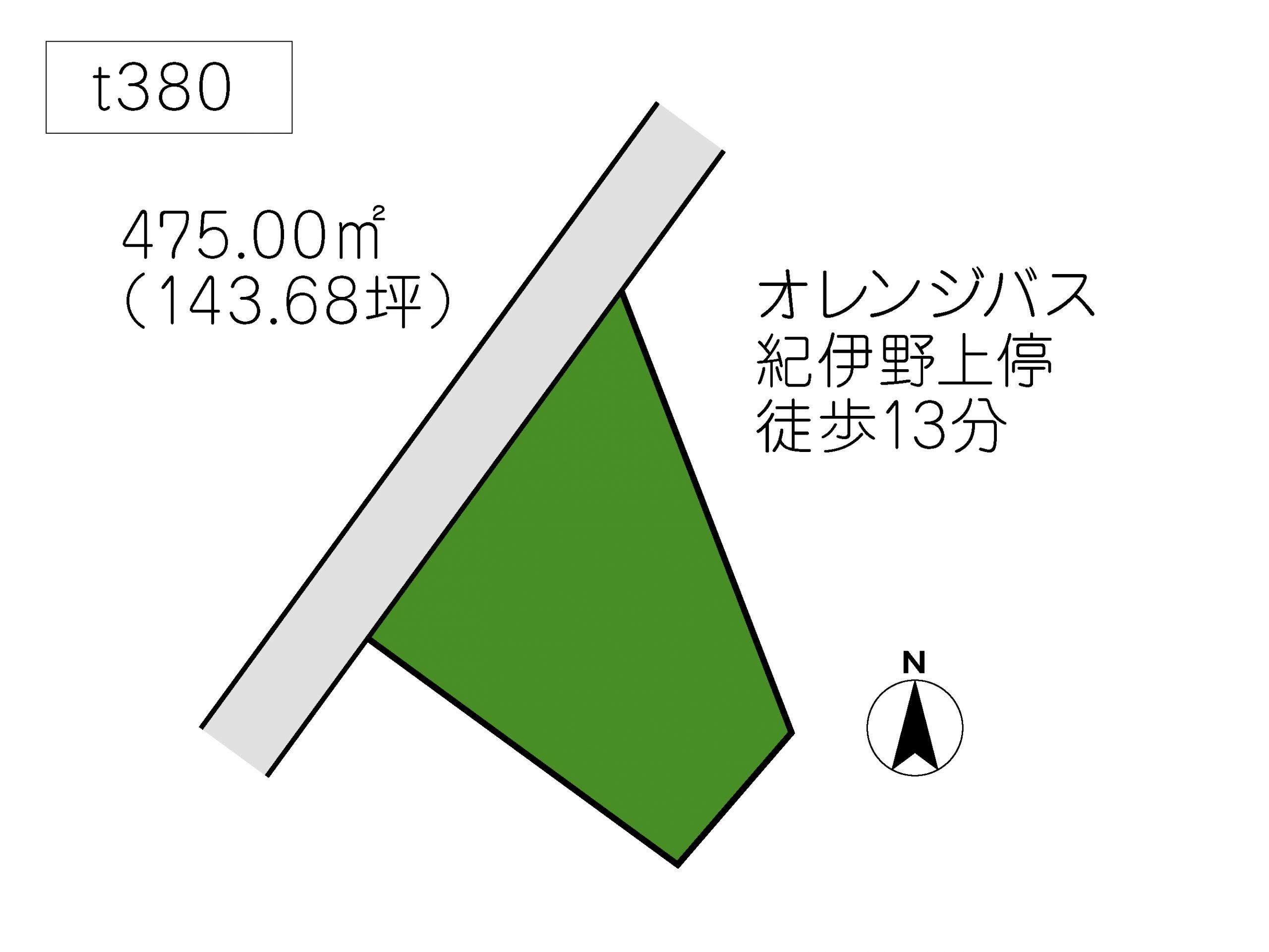 T380 紀美野町小畑