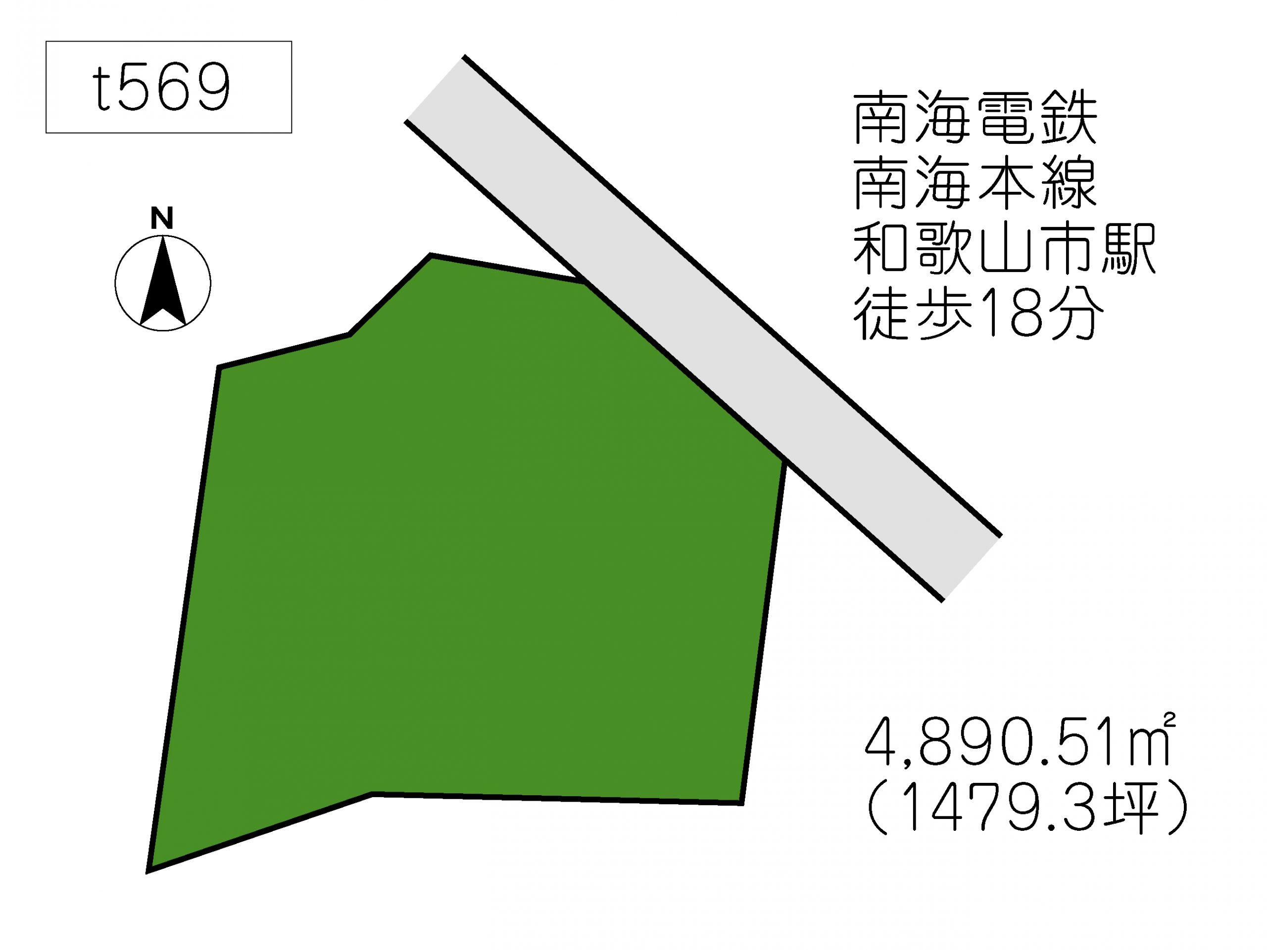 T569 福島