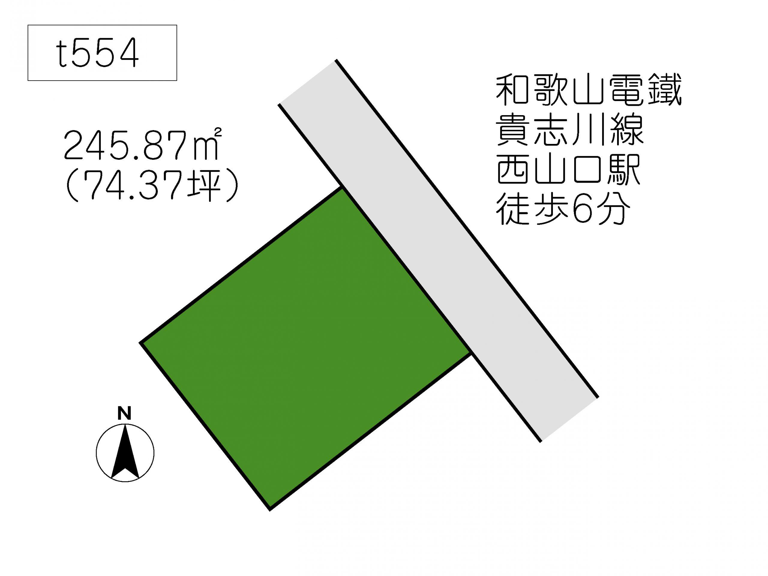 T554 貴志川町長山