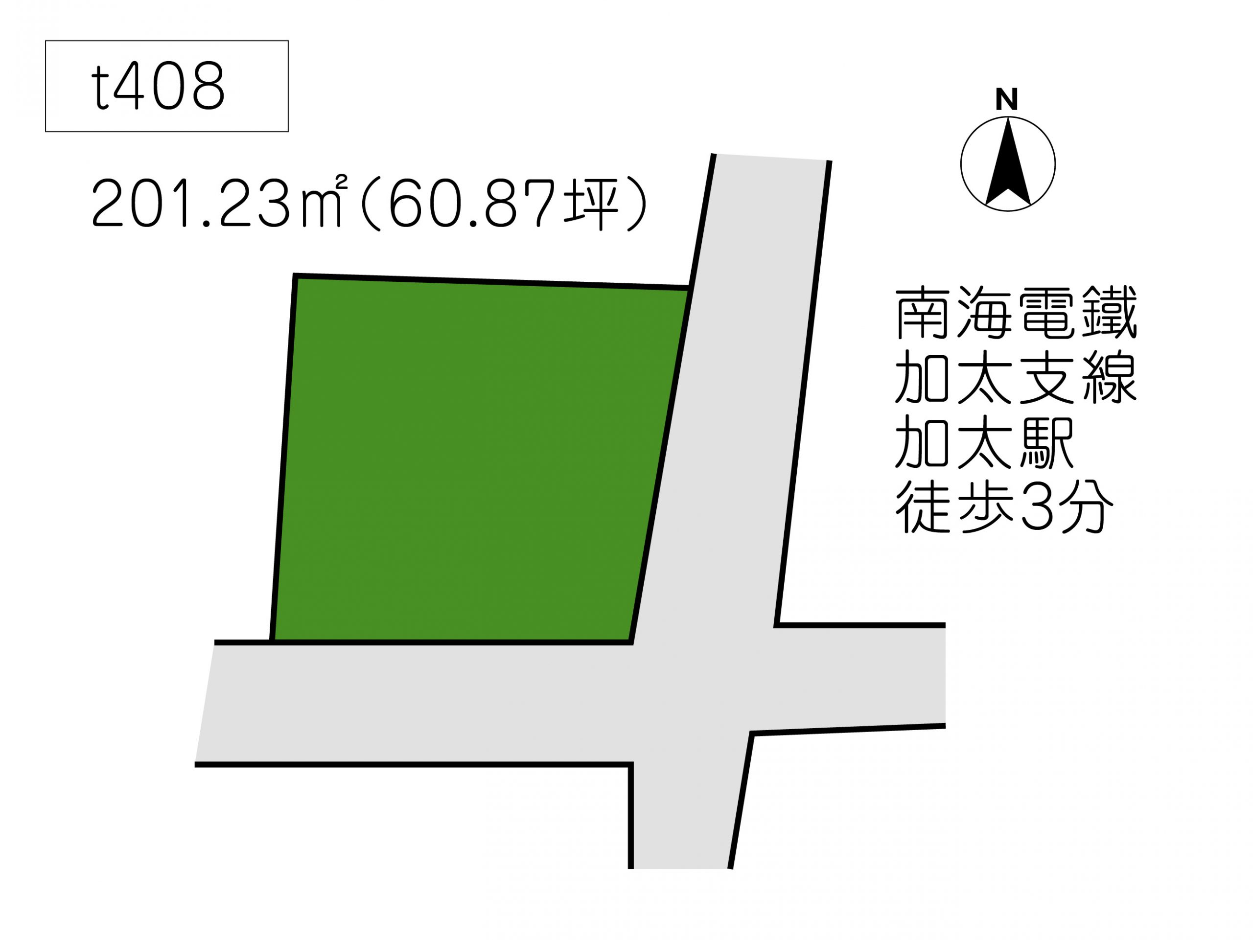T408 加太