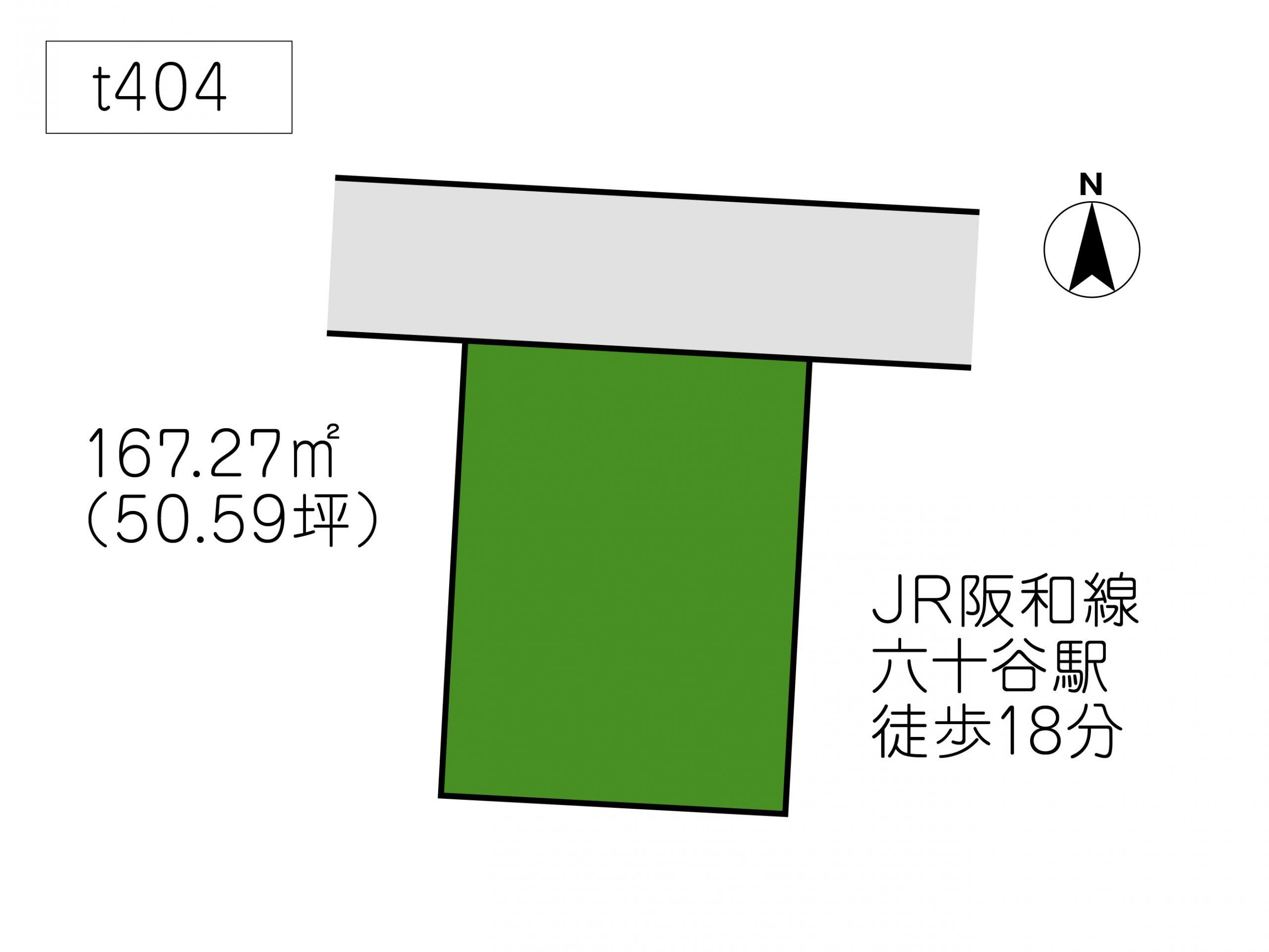 T404 六十谷