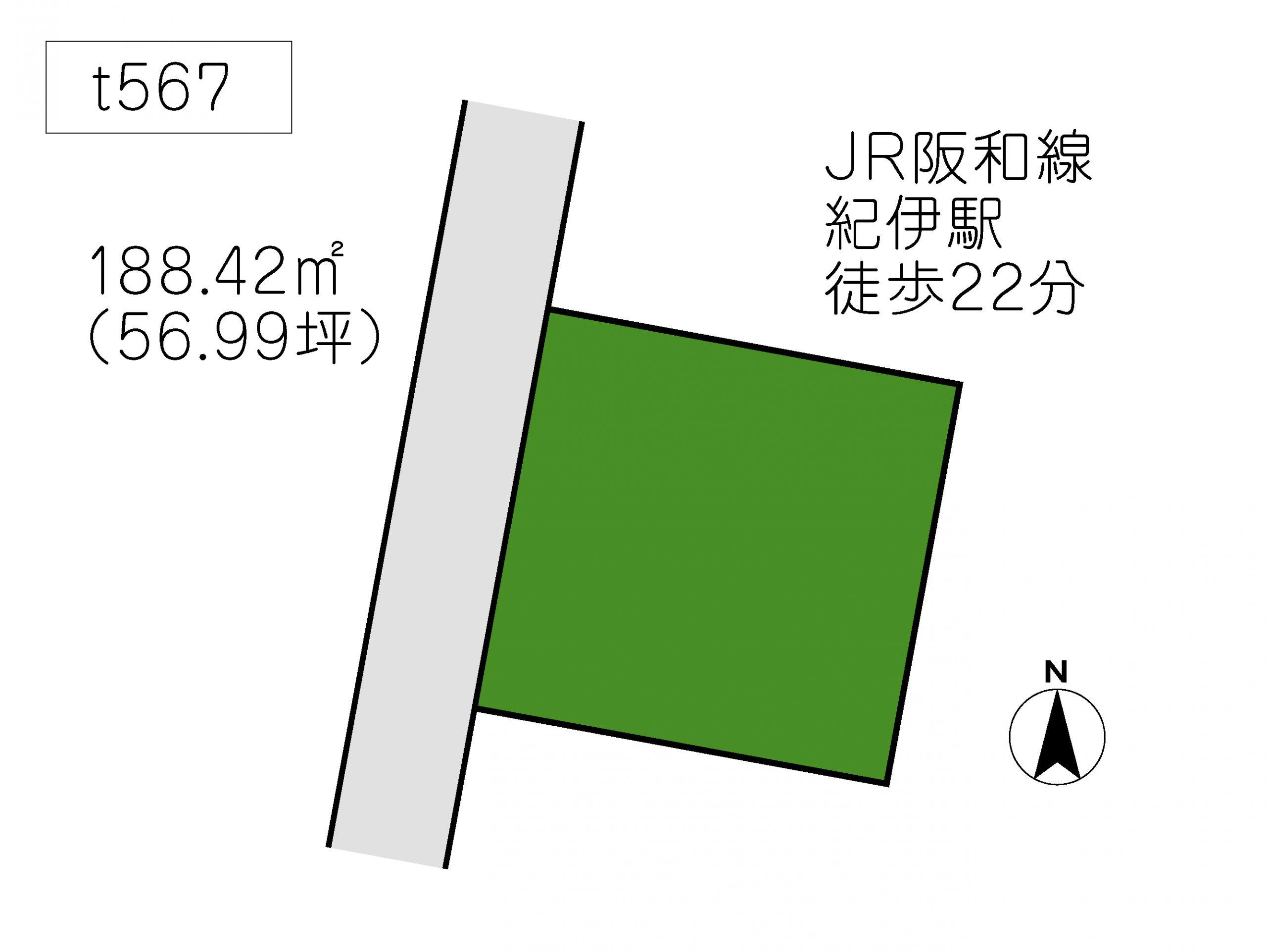 T567 永穂