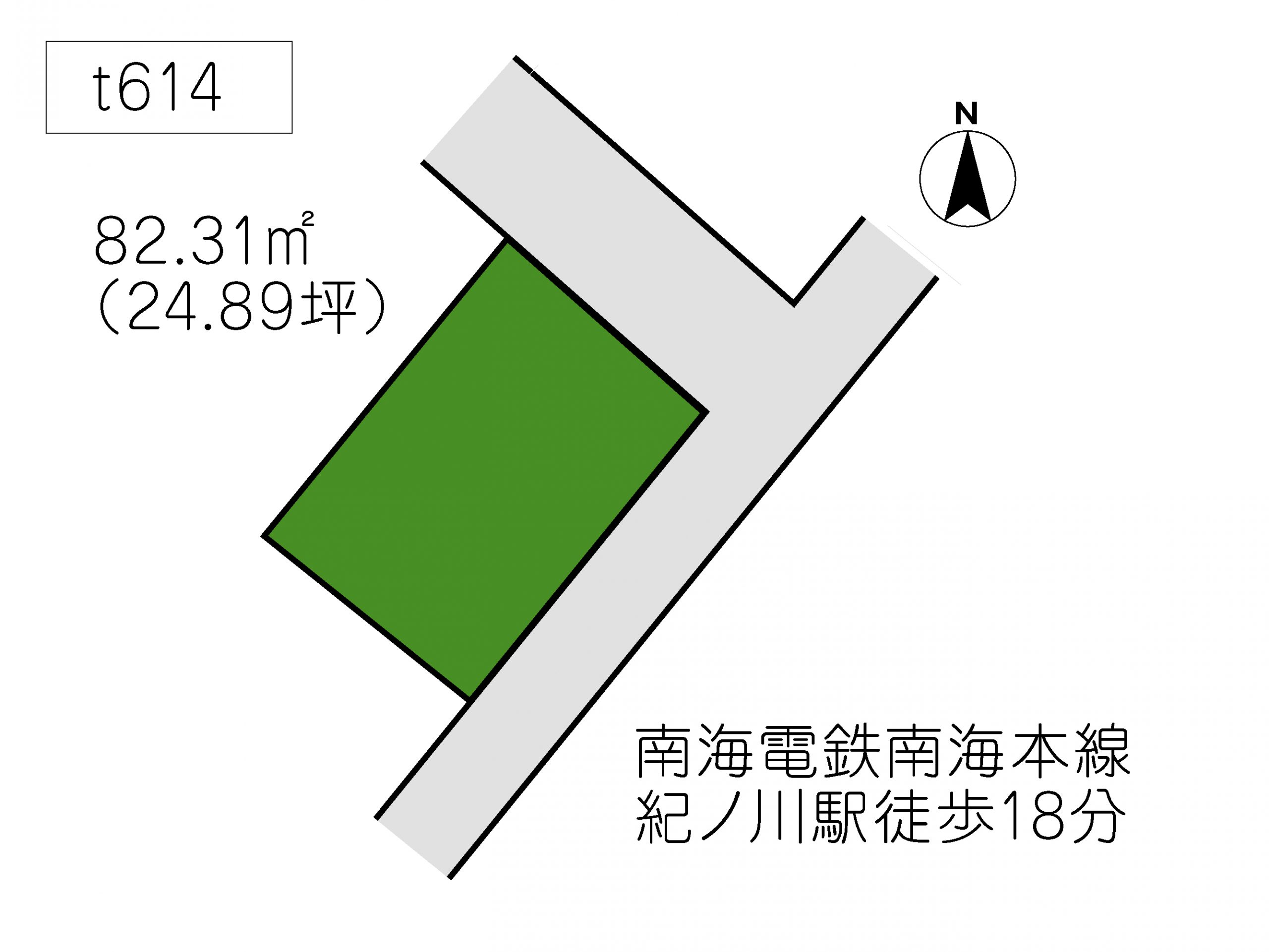 T614 福島