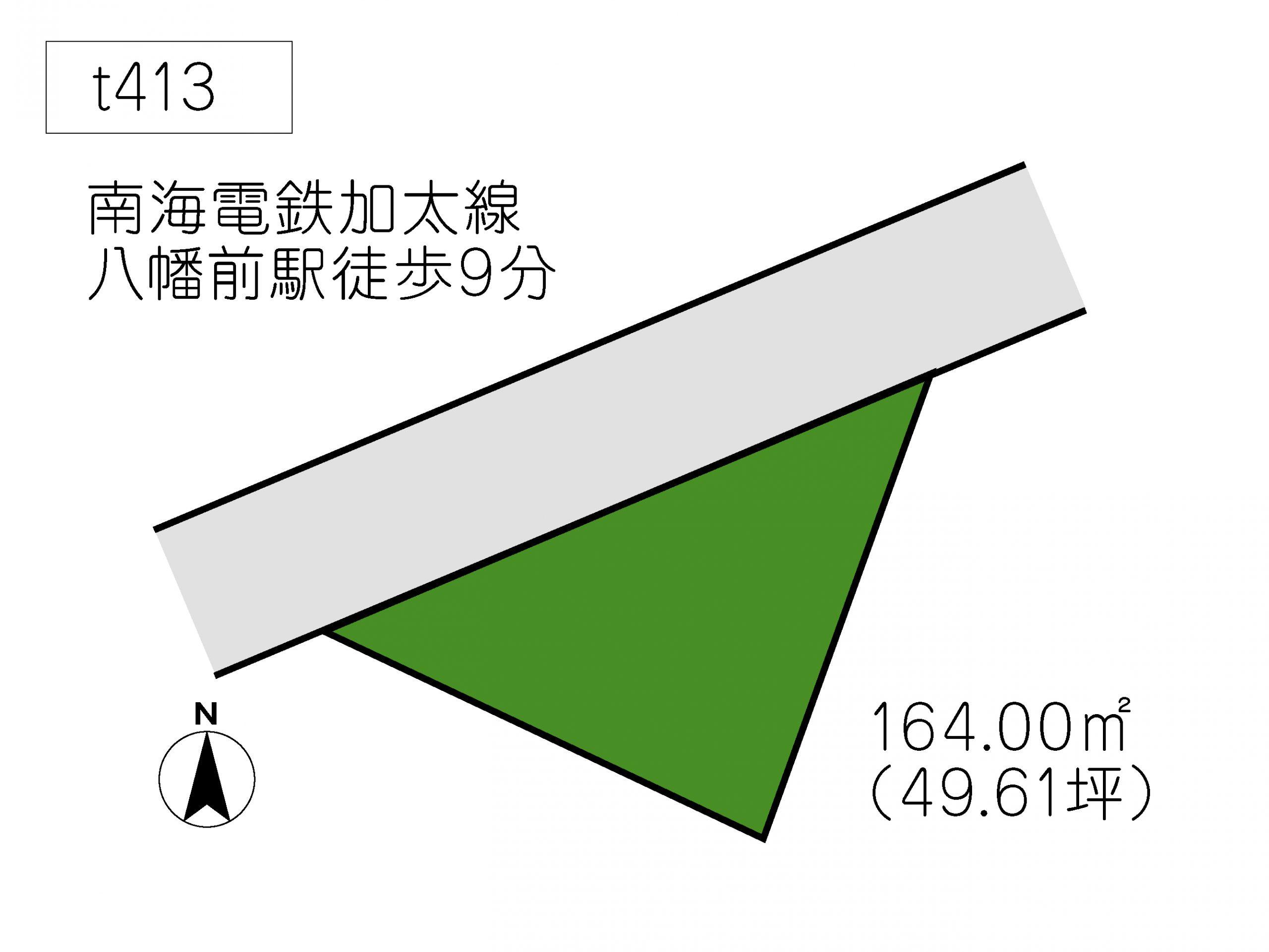 T413 西庄