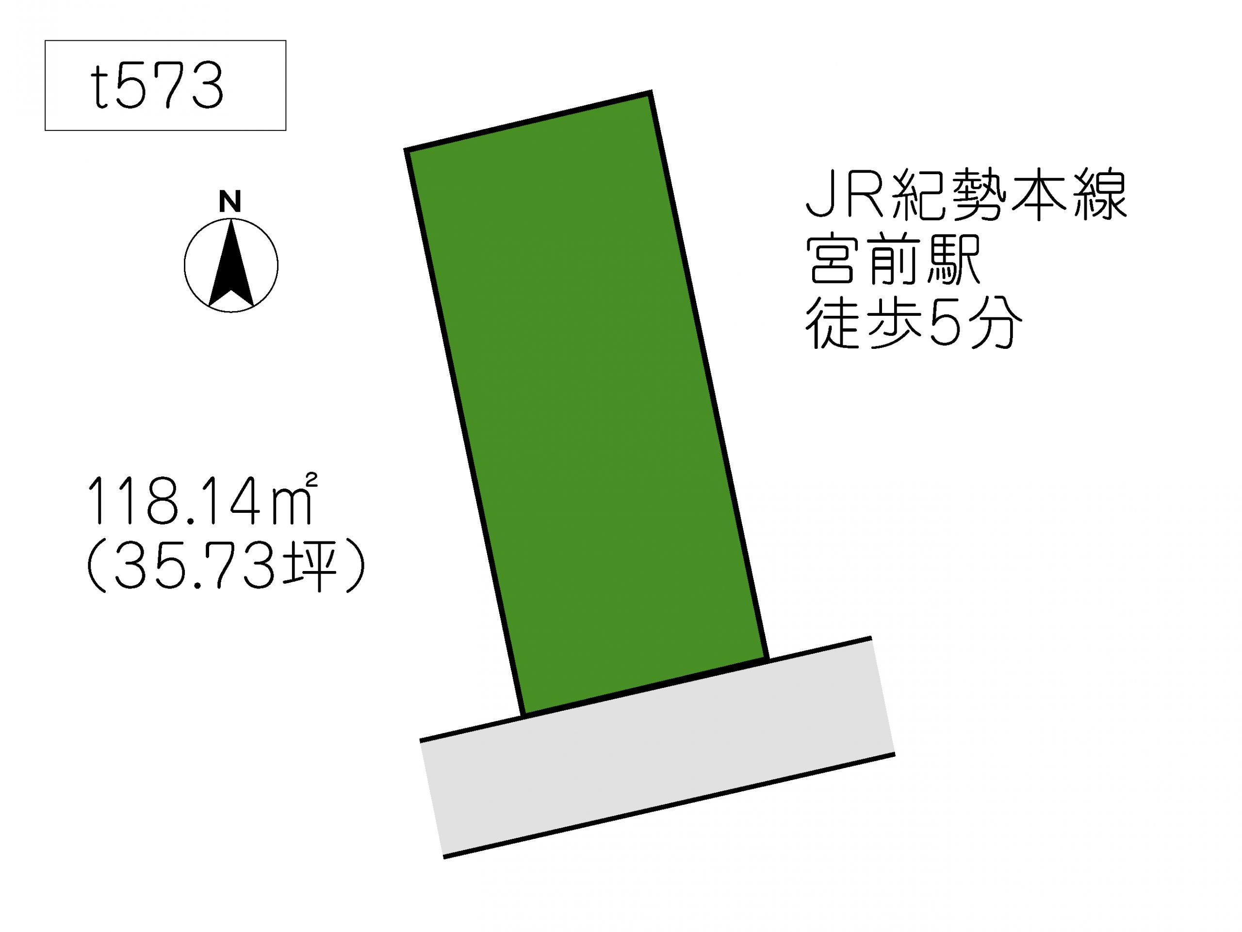 T573 杭ノ瀬