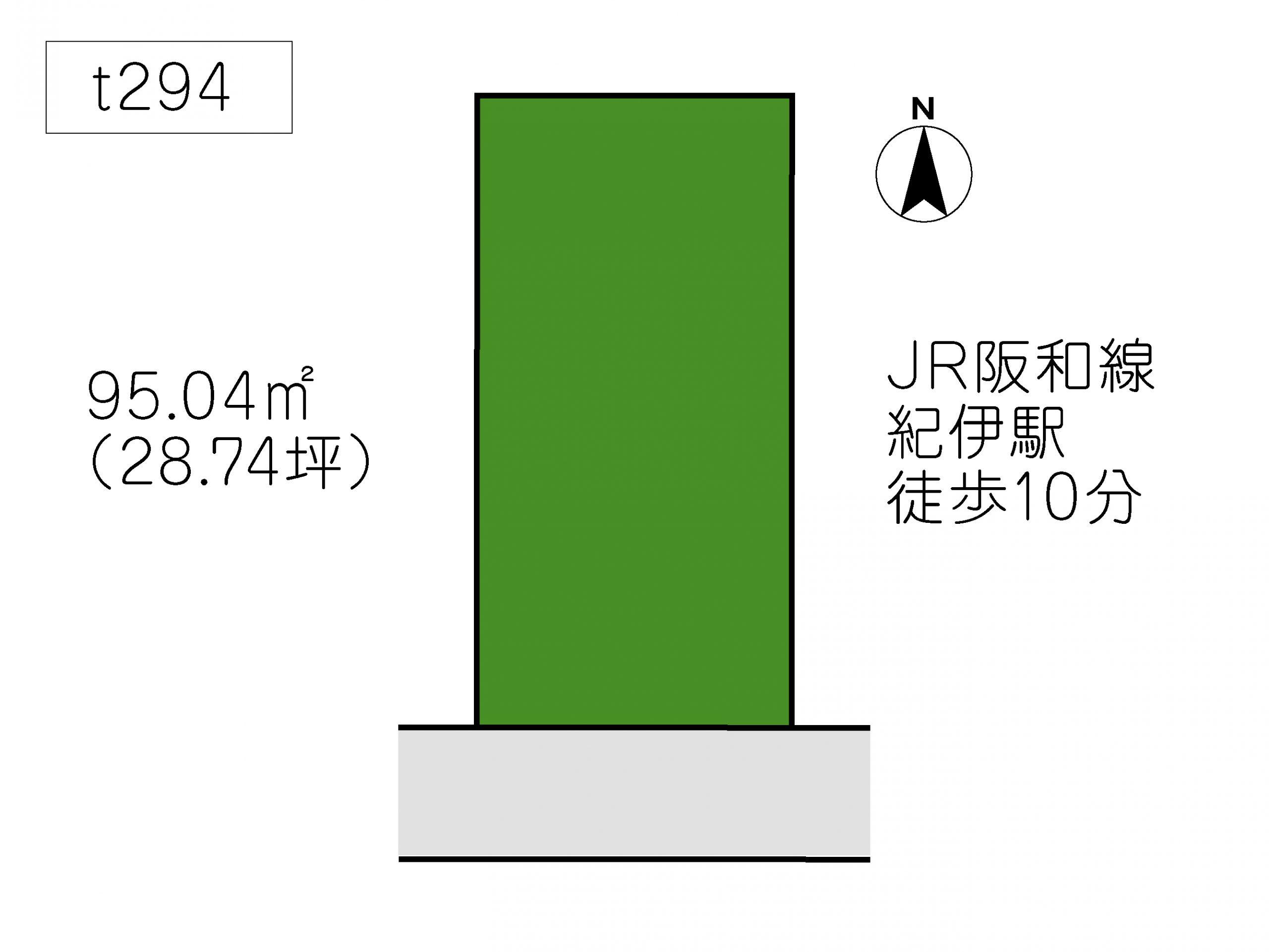T294 弘西