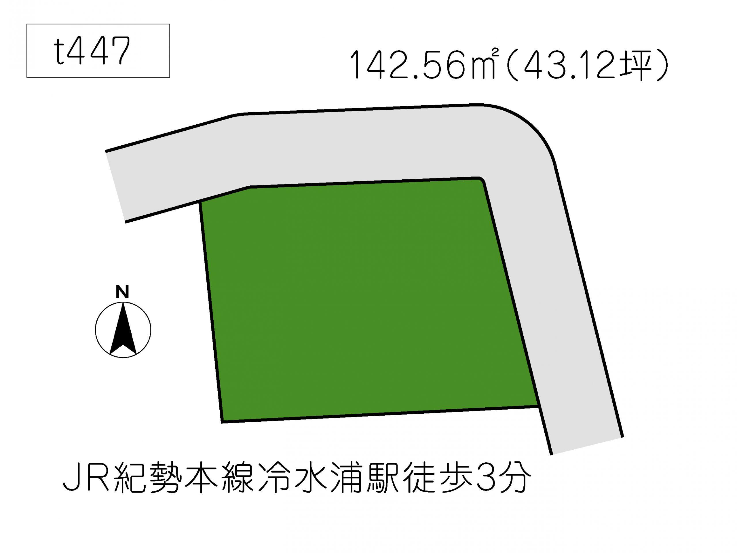 T447 海南市藤白