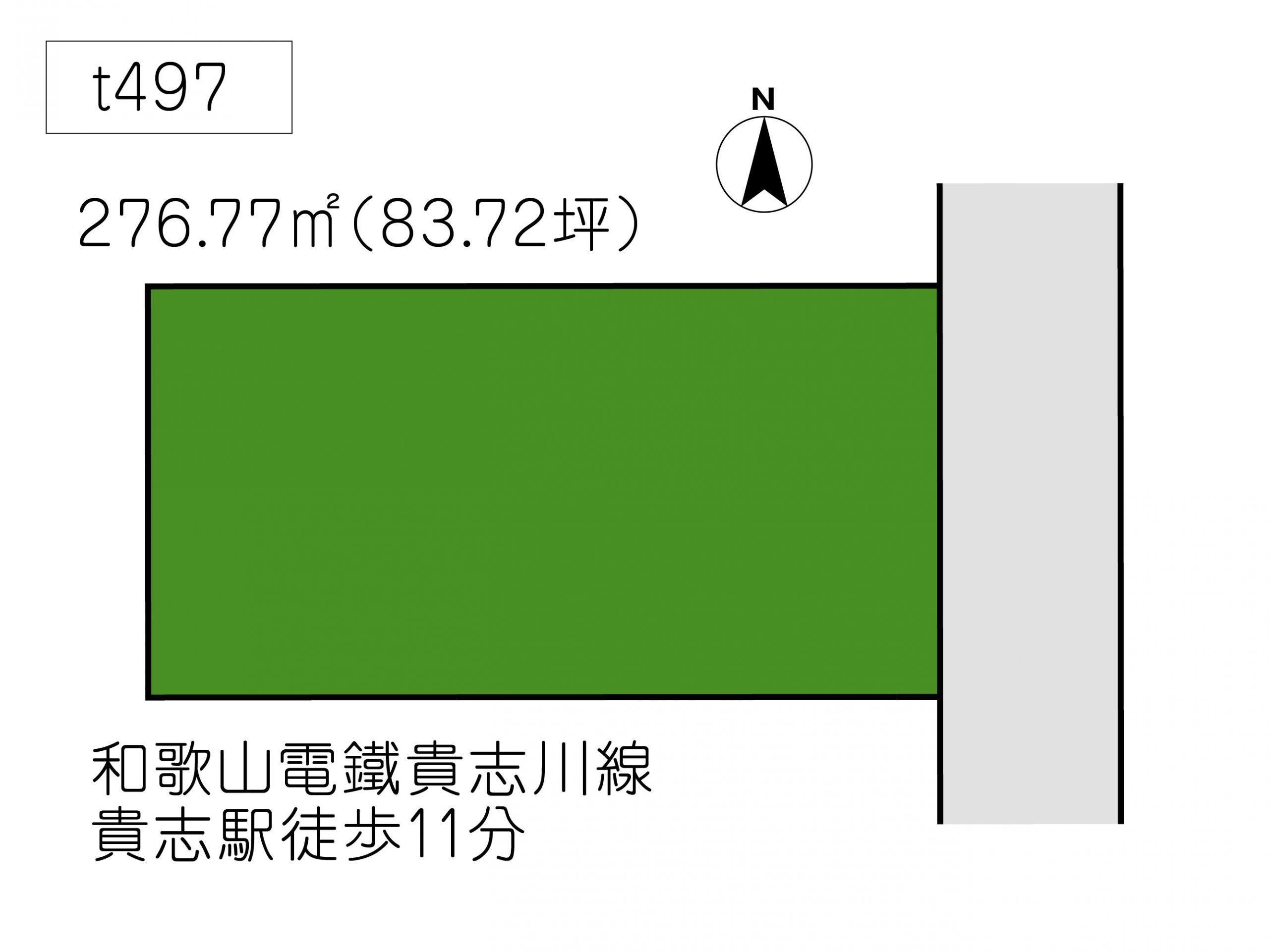 T497 貴志川町国主