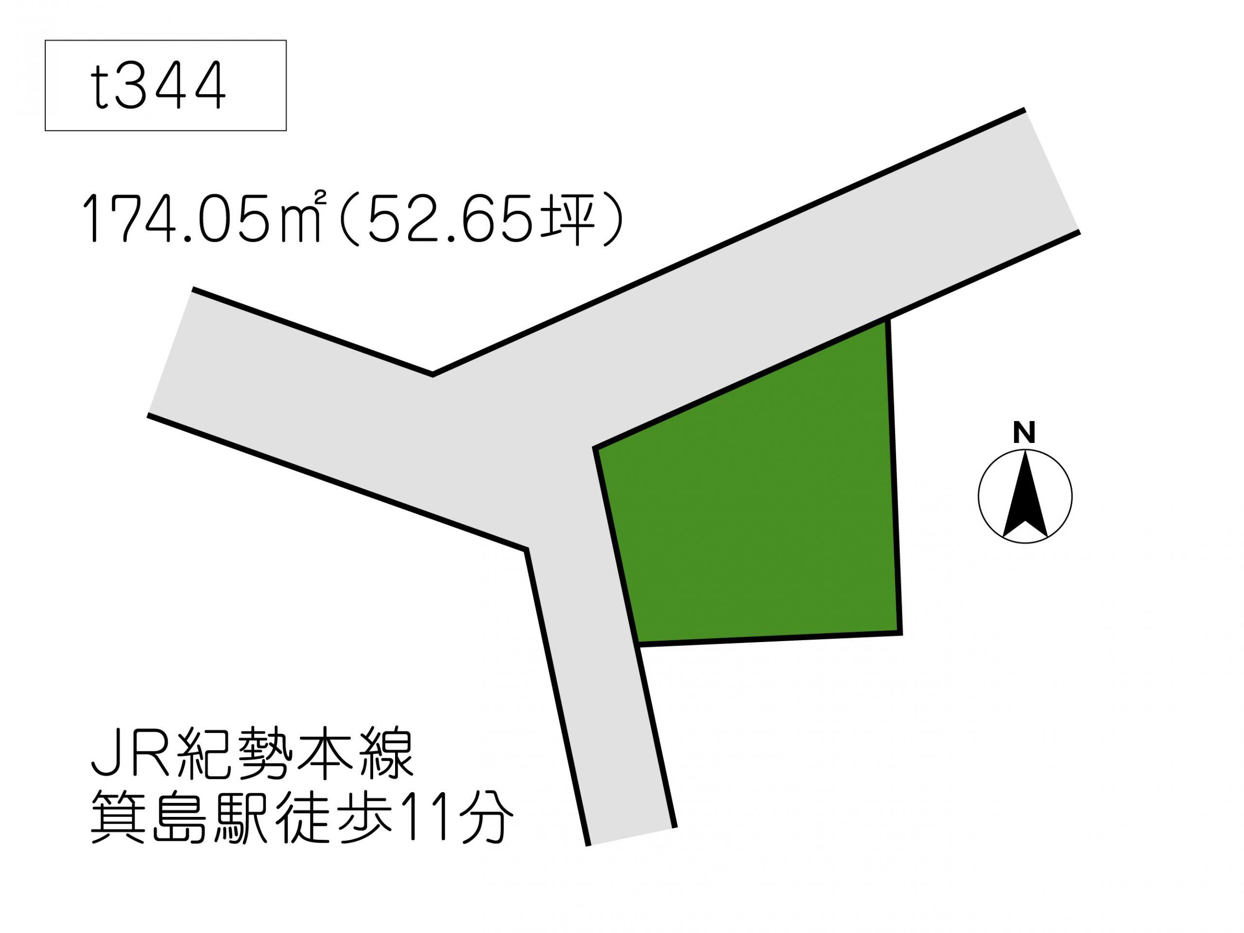 T344 有田市港町