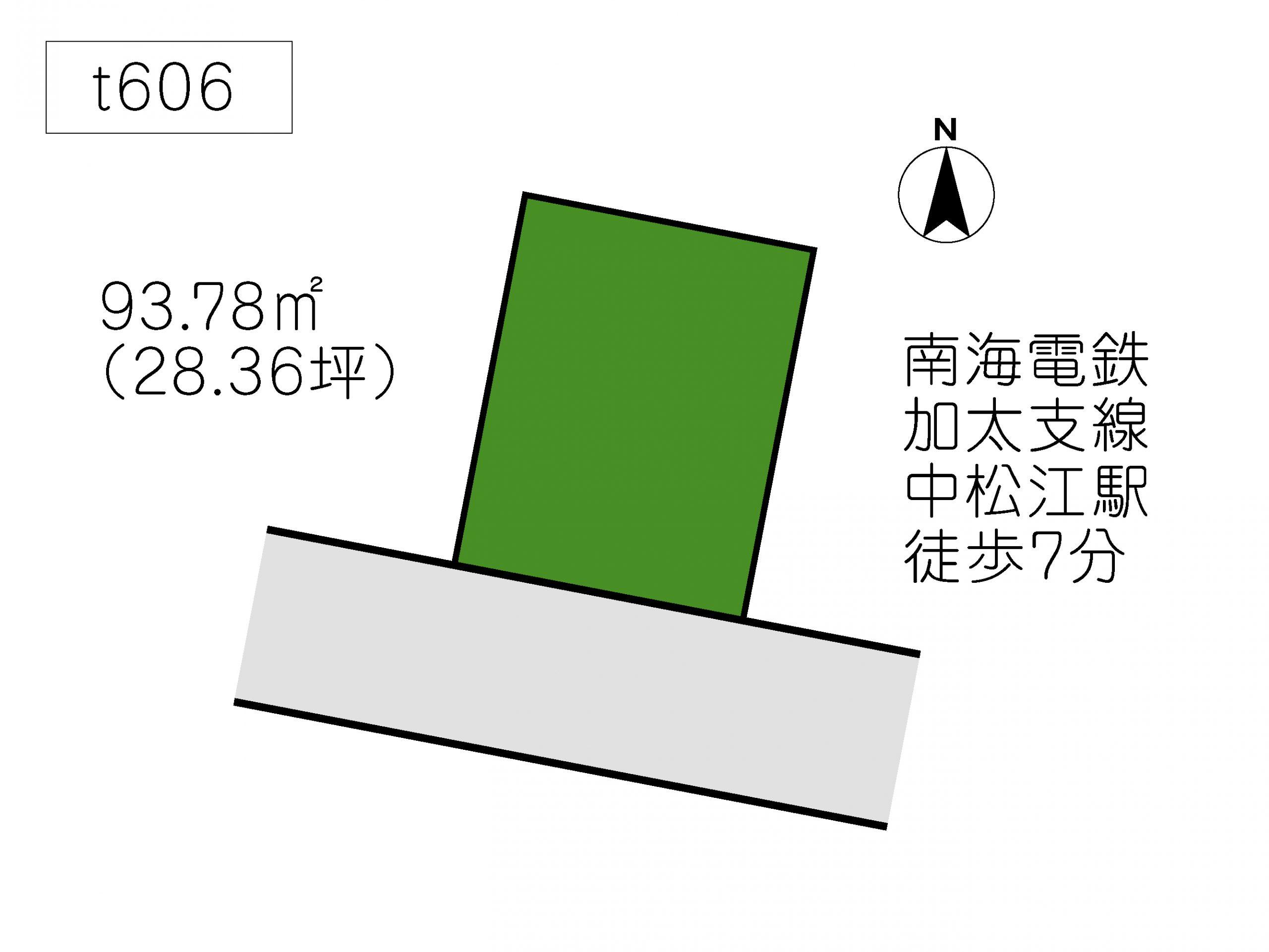 T606 松江北