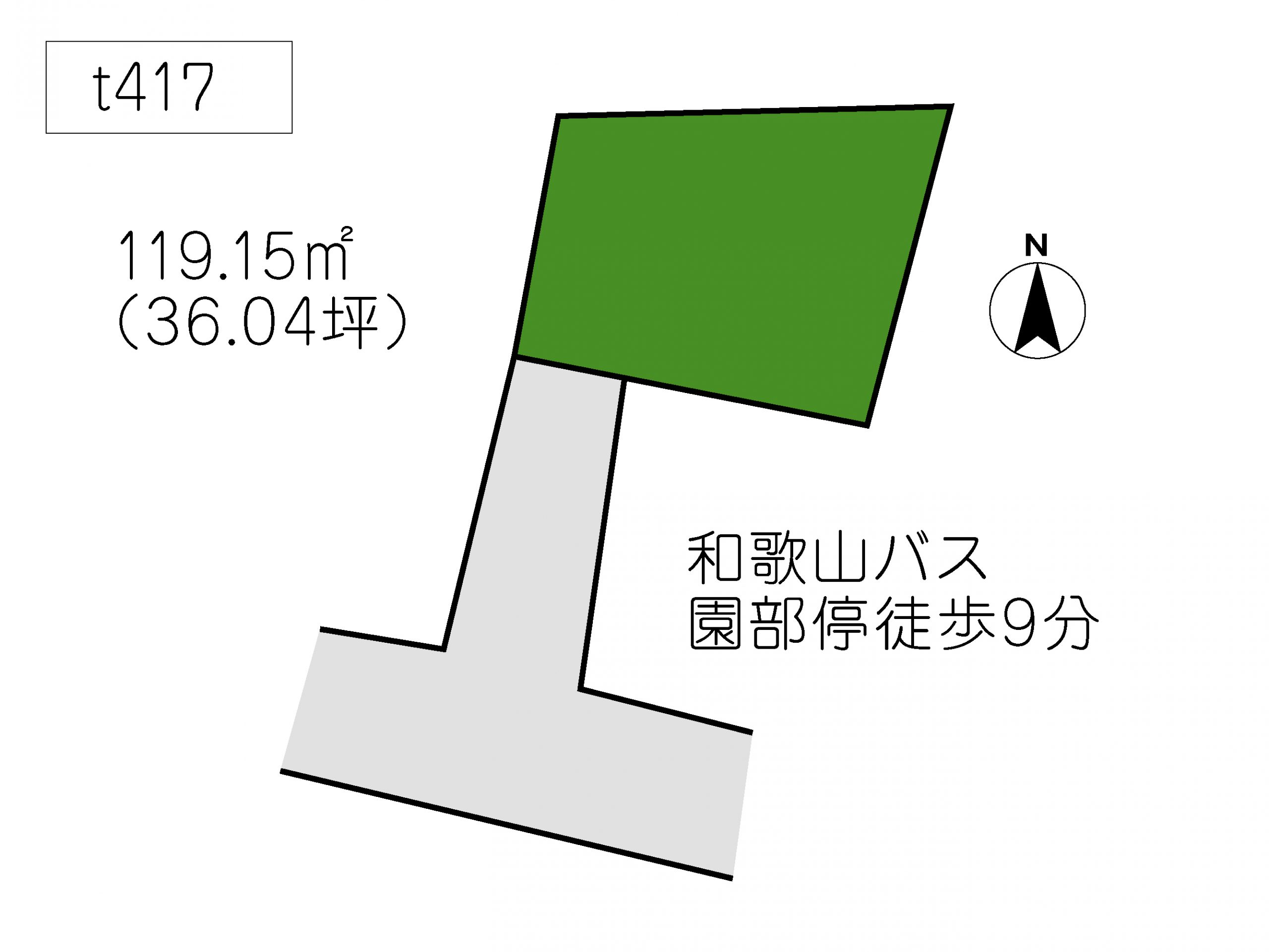 T417 園部