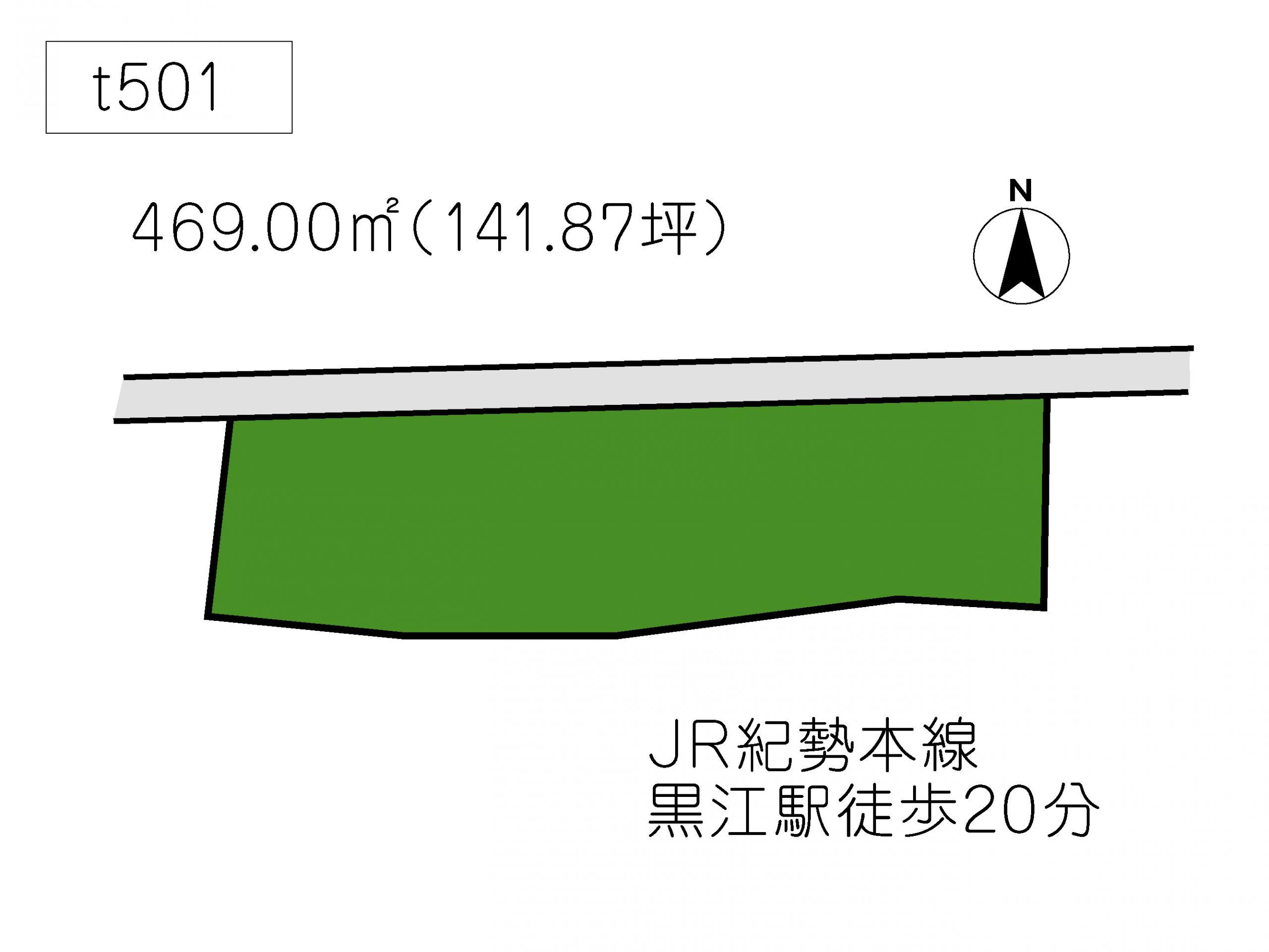 T501 海南市岡田