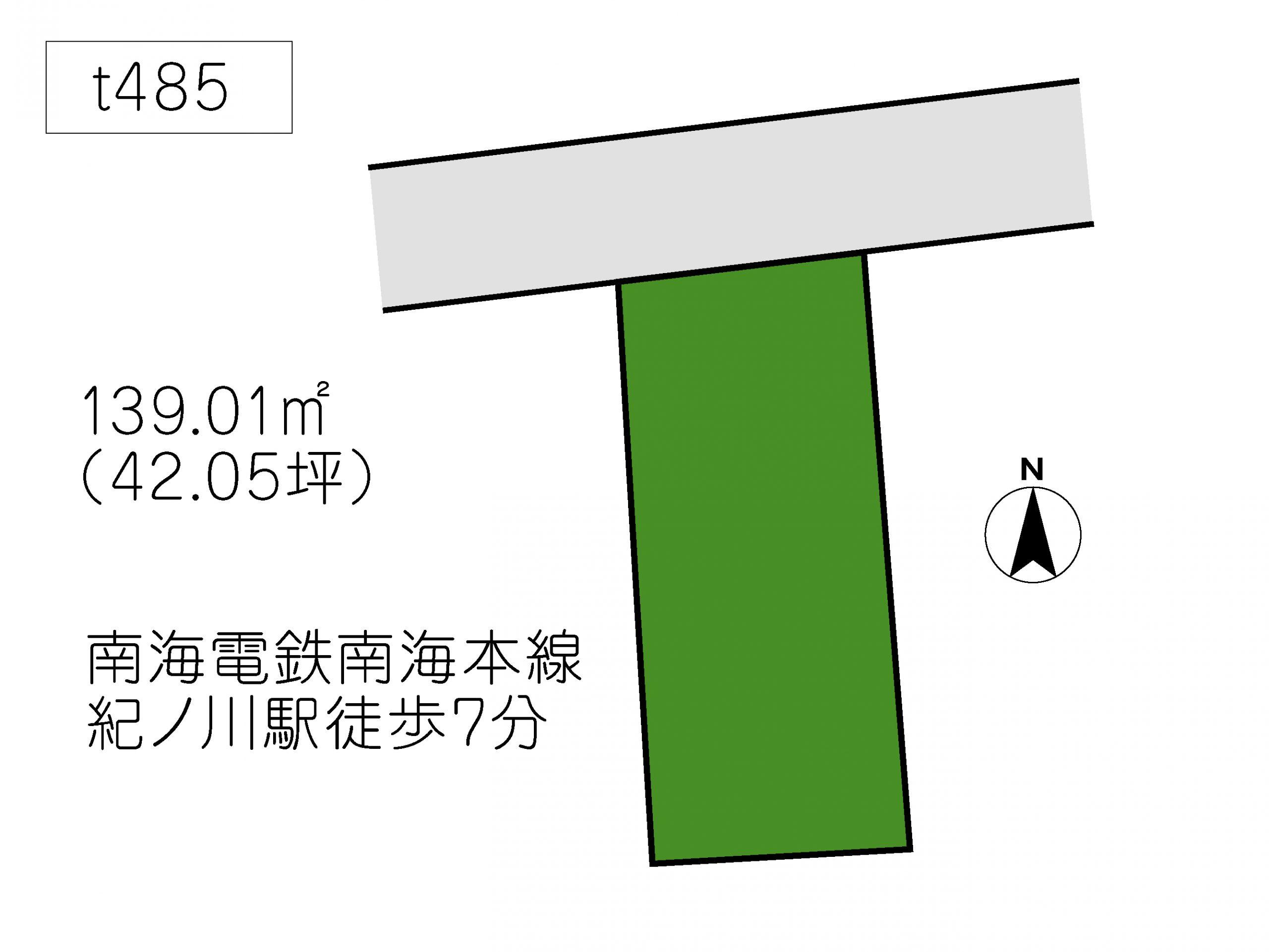 T485 梶取
