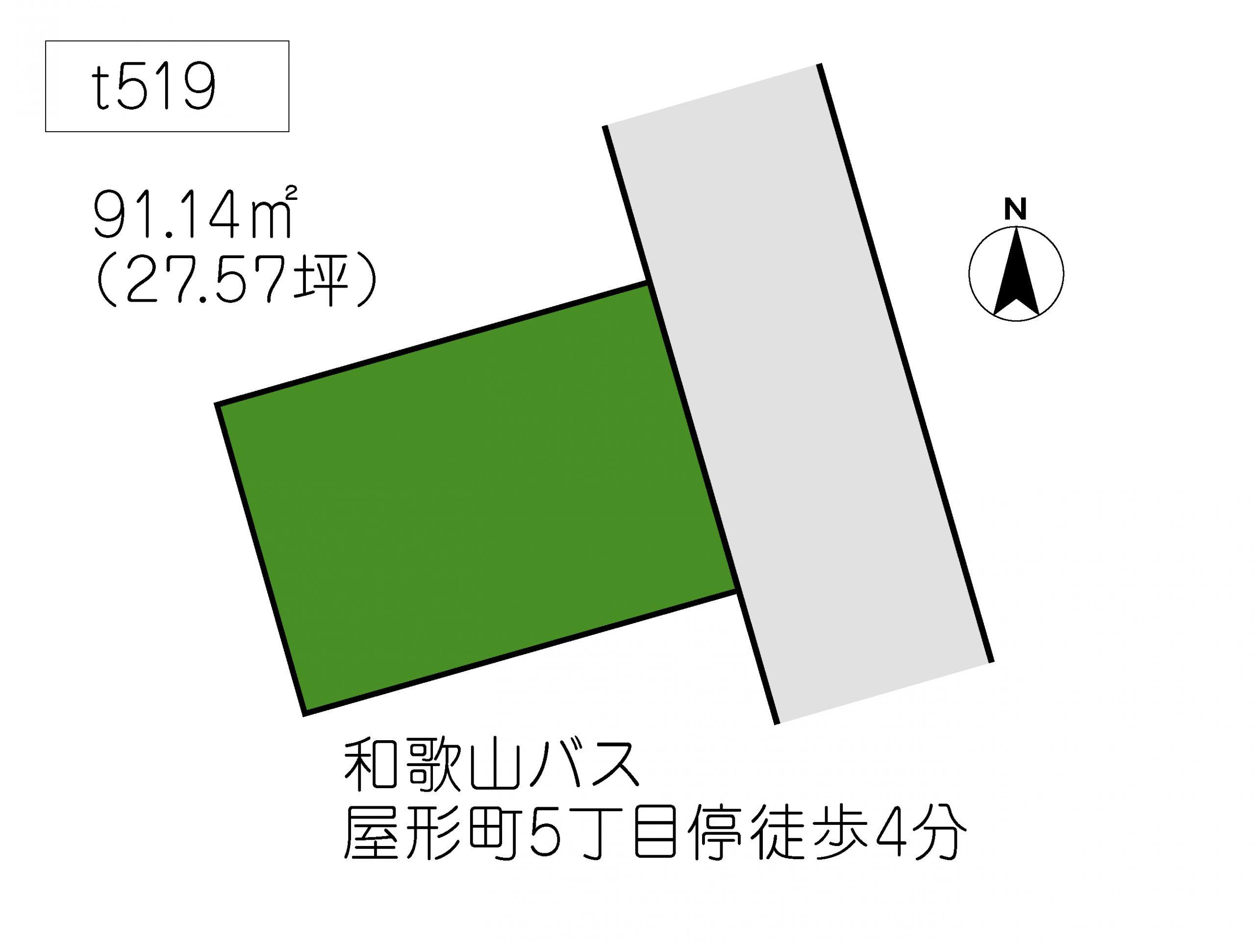 T519 芦辺丁
