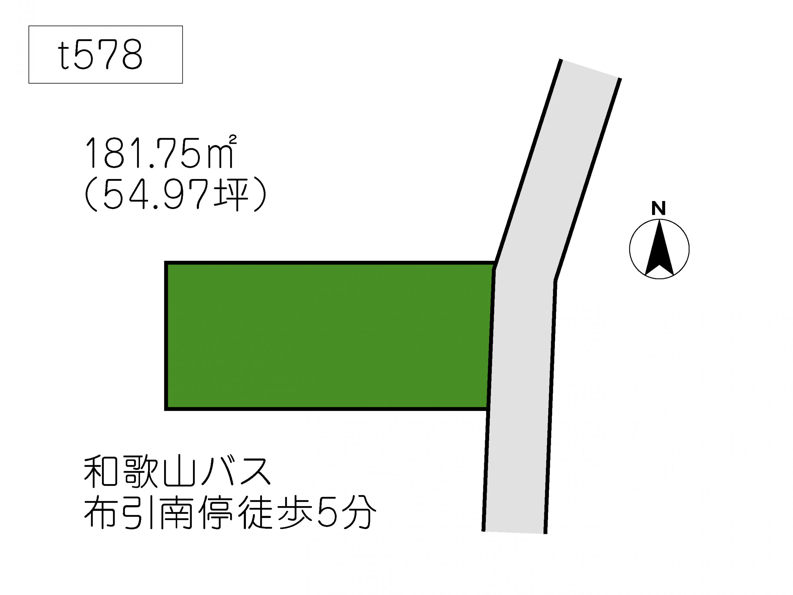 T578 内原