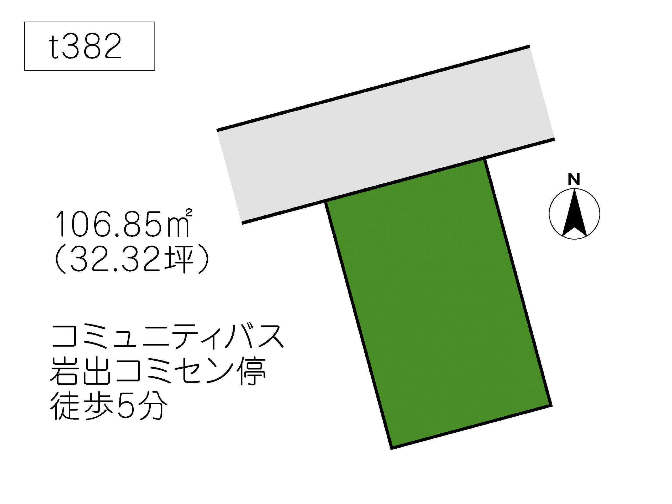 T382 新田広芝