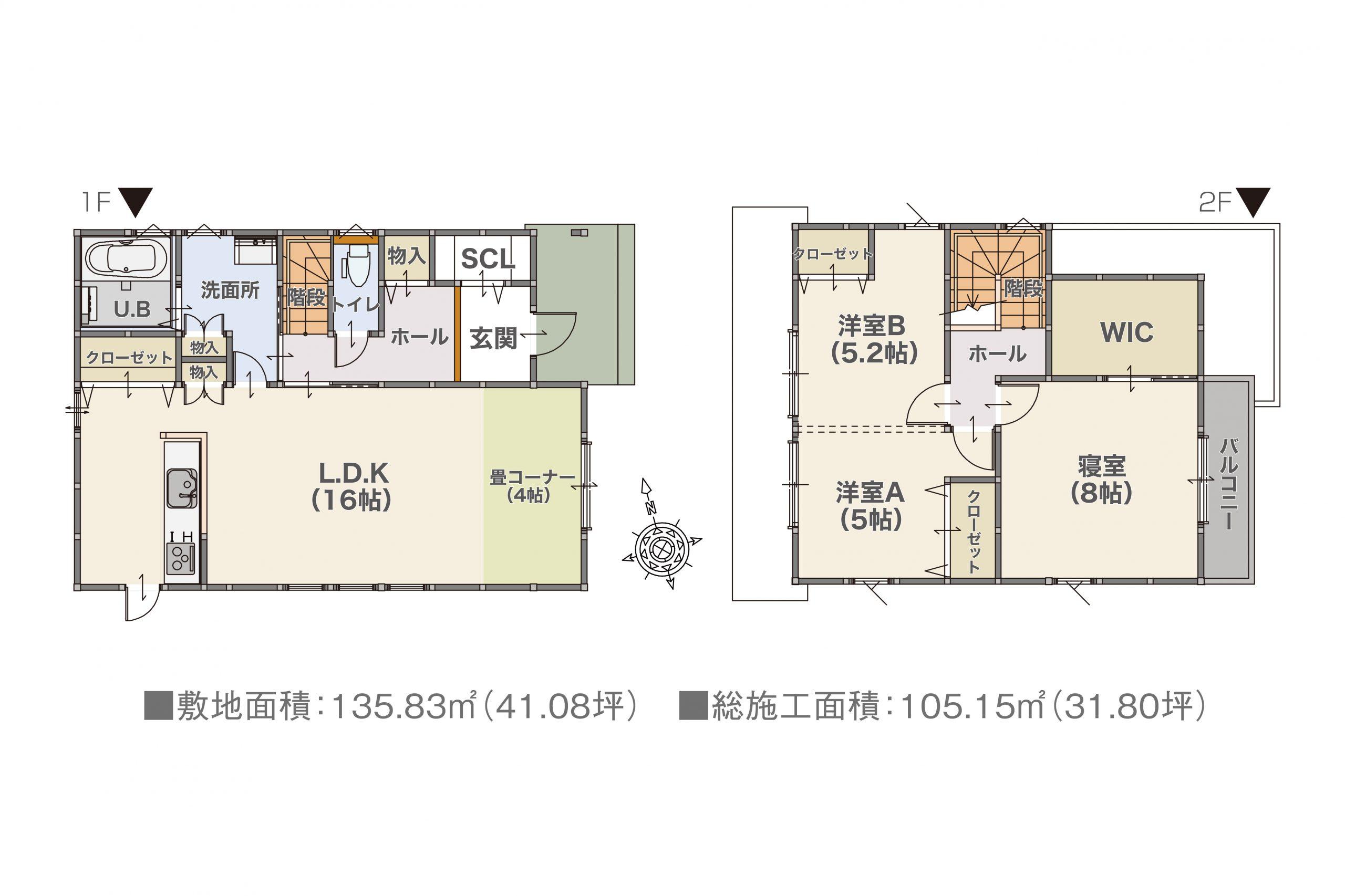 木ノ本モデルハウス