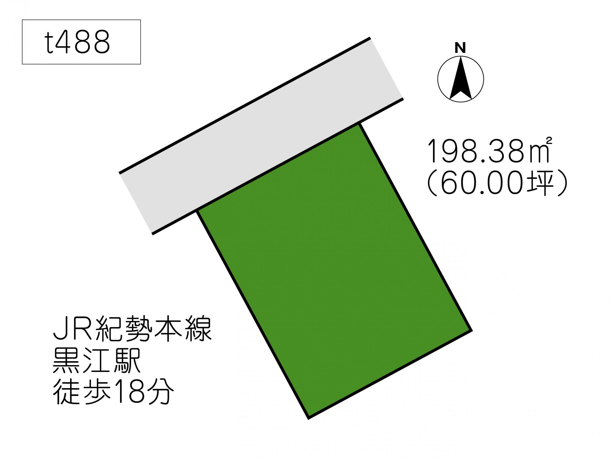 T488 毛見