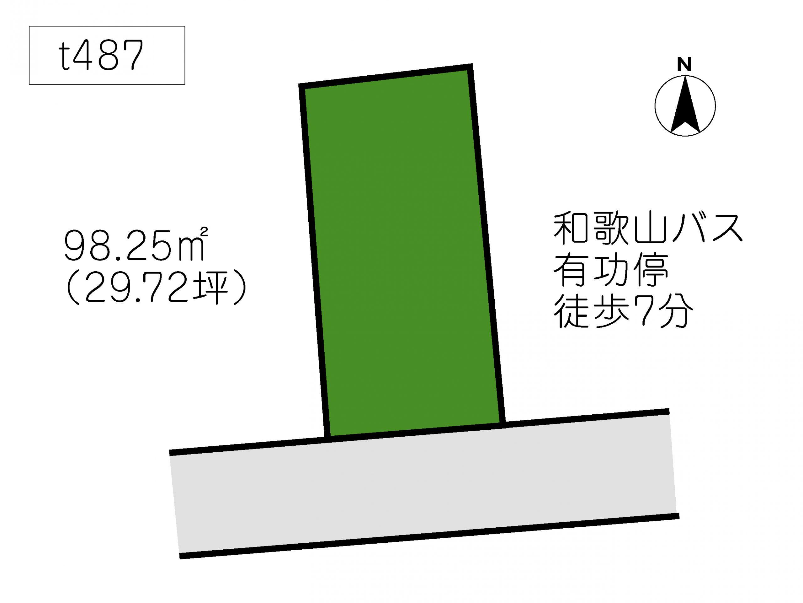 T487 園部