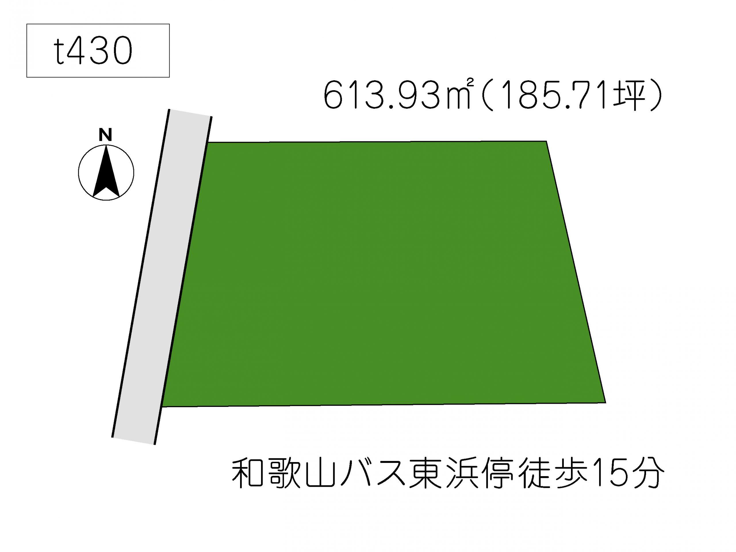 T430 海南市日方