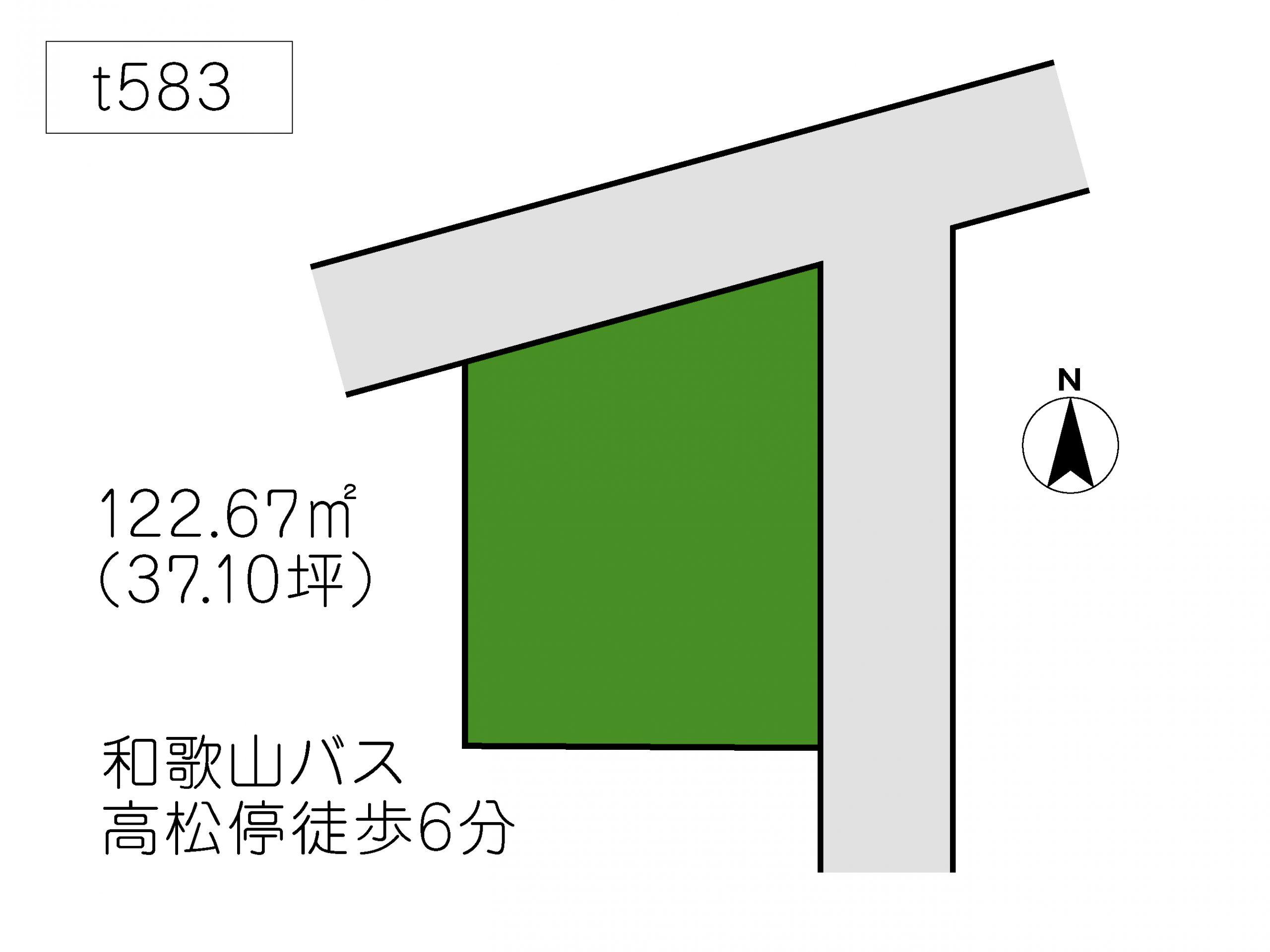 T583 宇須