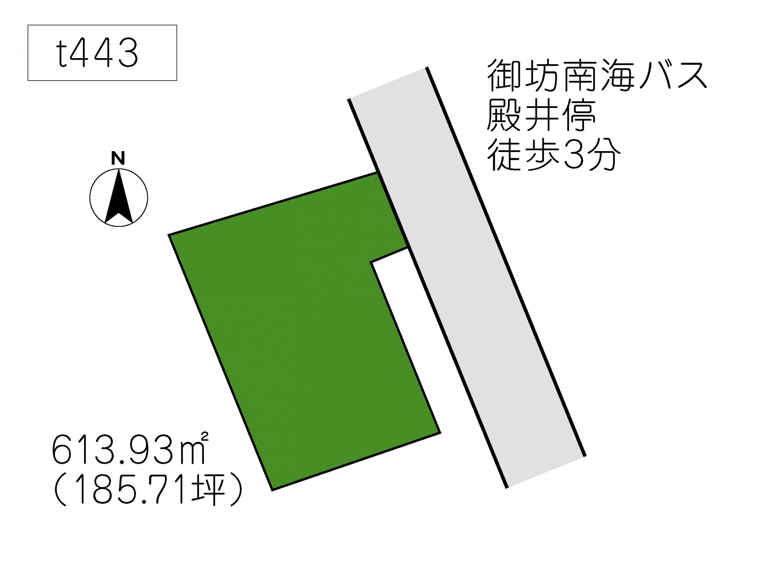 T443 広川町殿