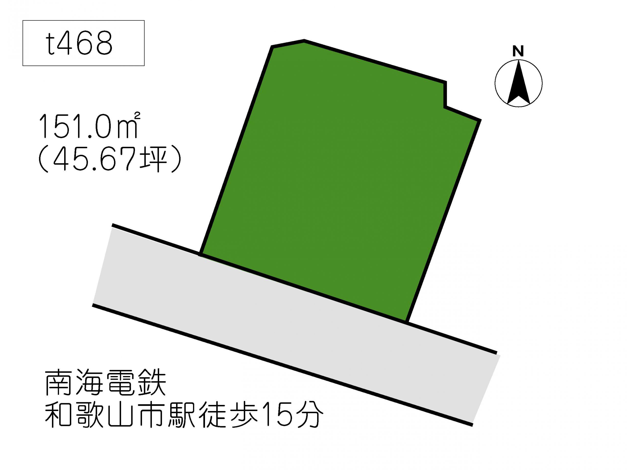 T468 北島