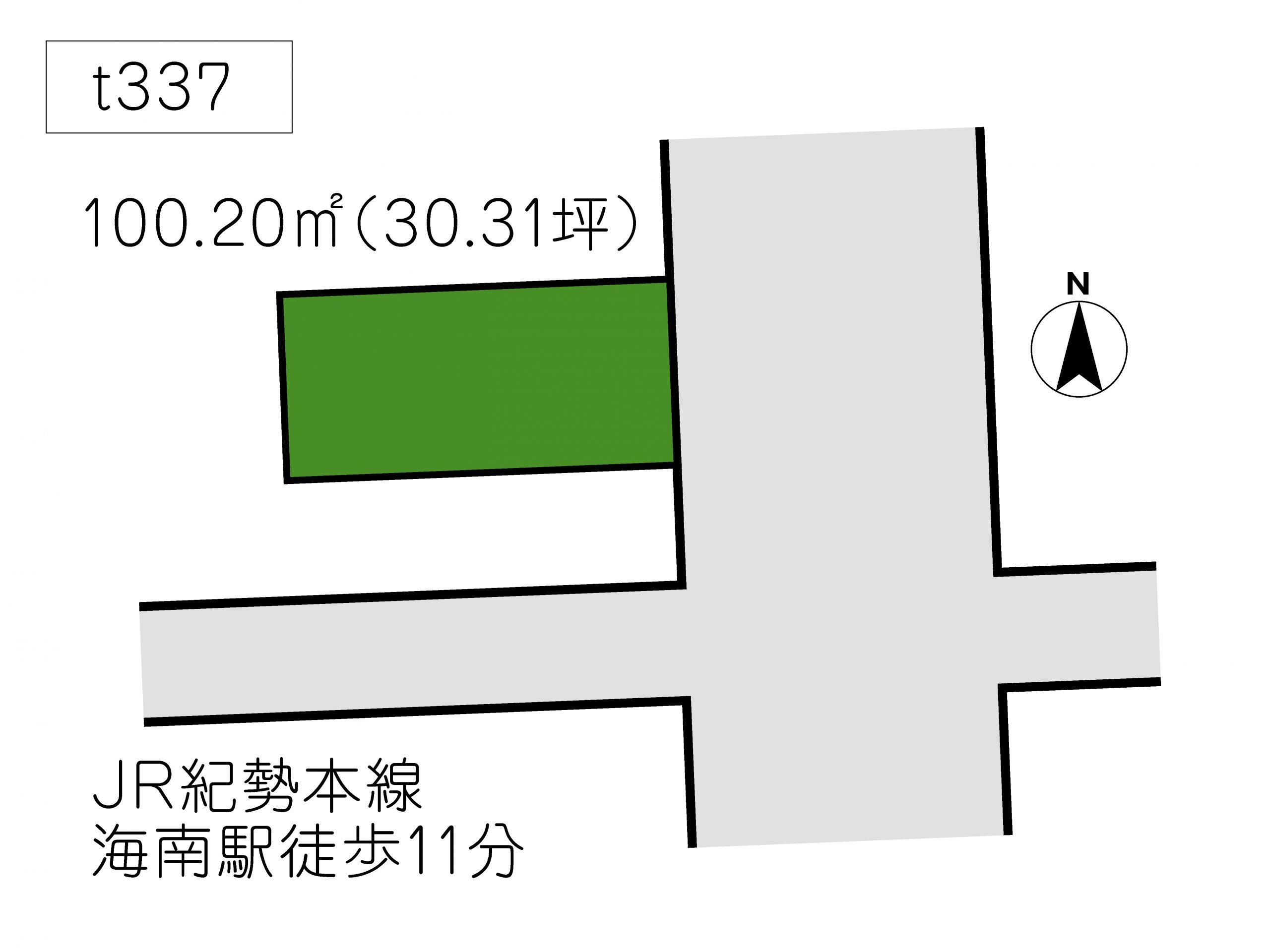 T337 海南市日方