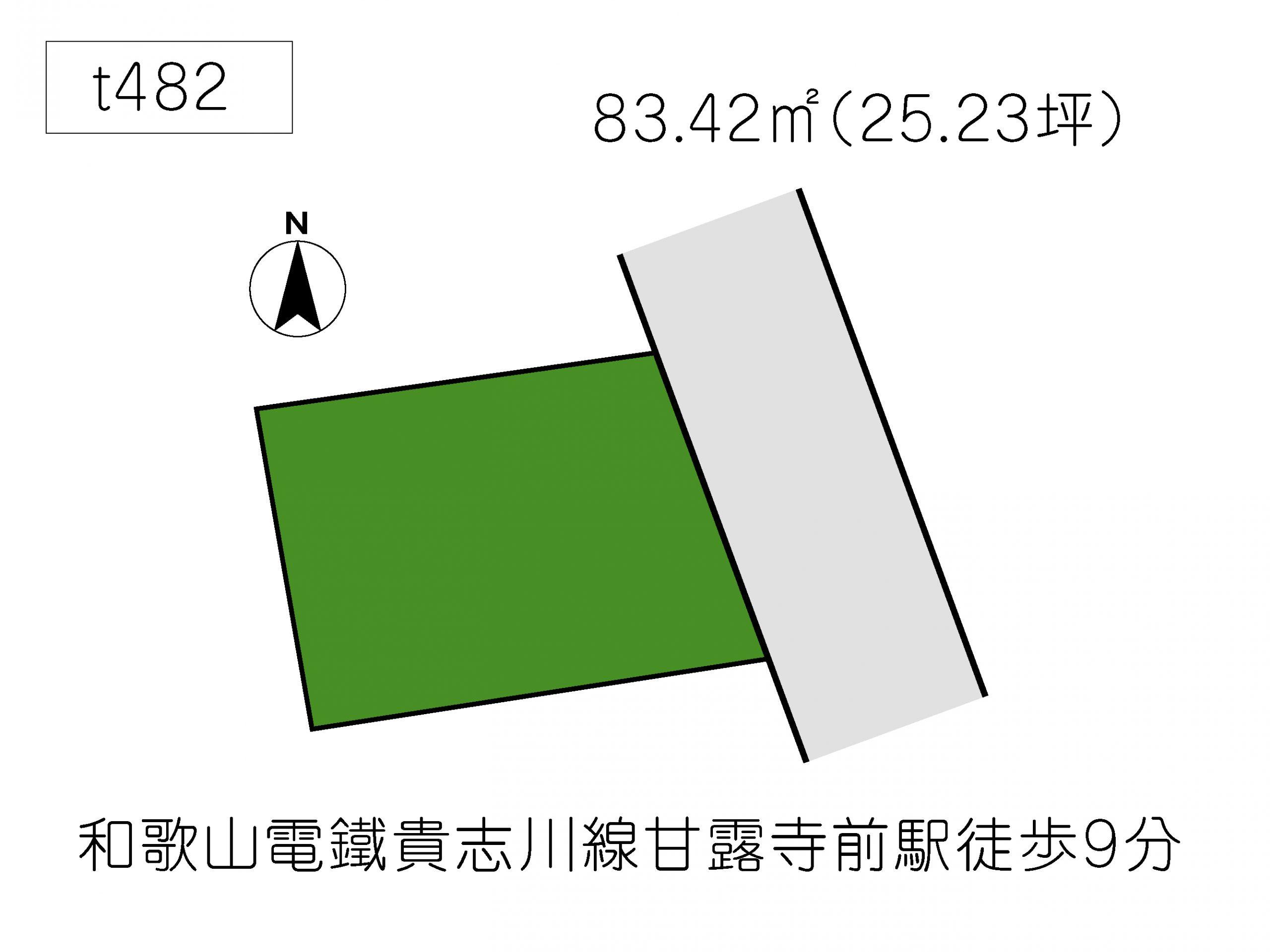T482 貴志川町尼寺