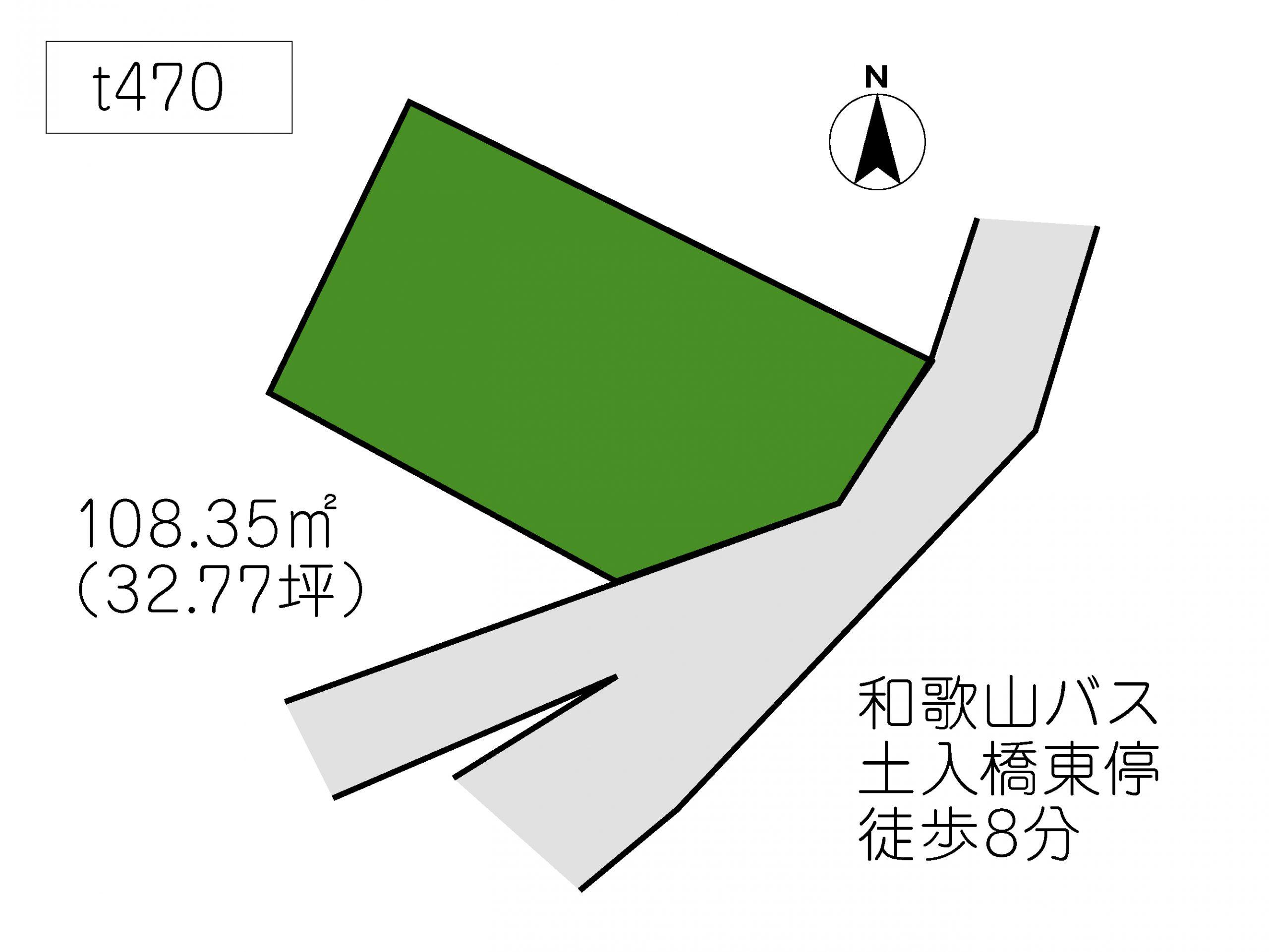 T470  北島