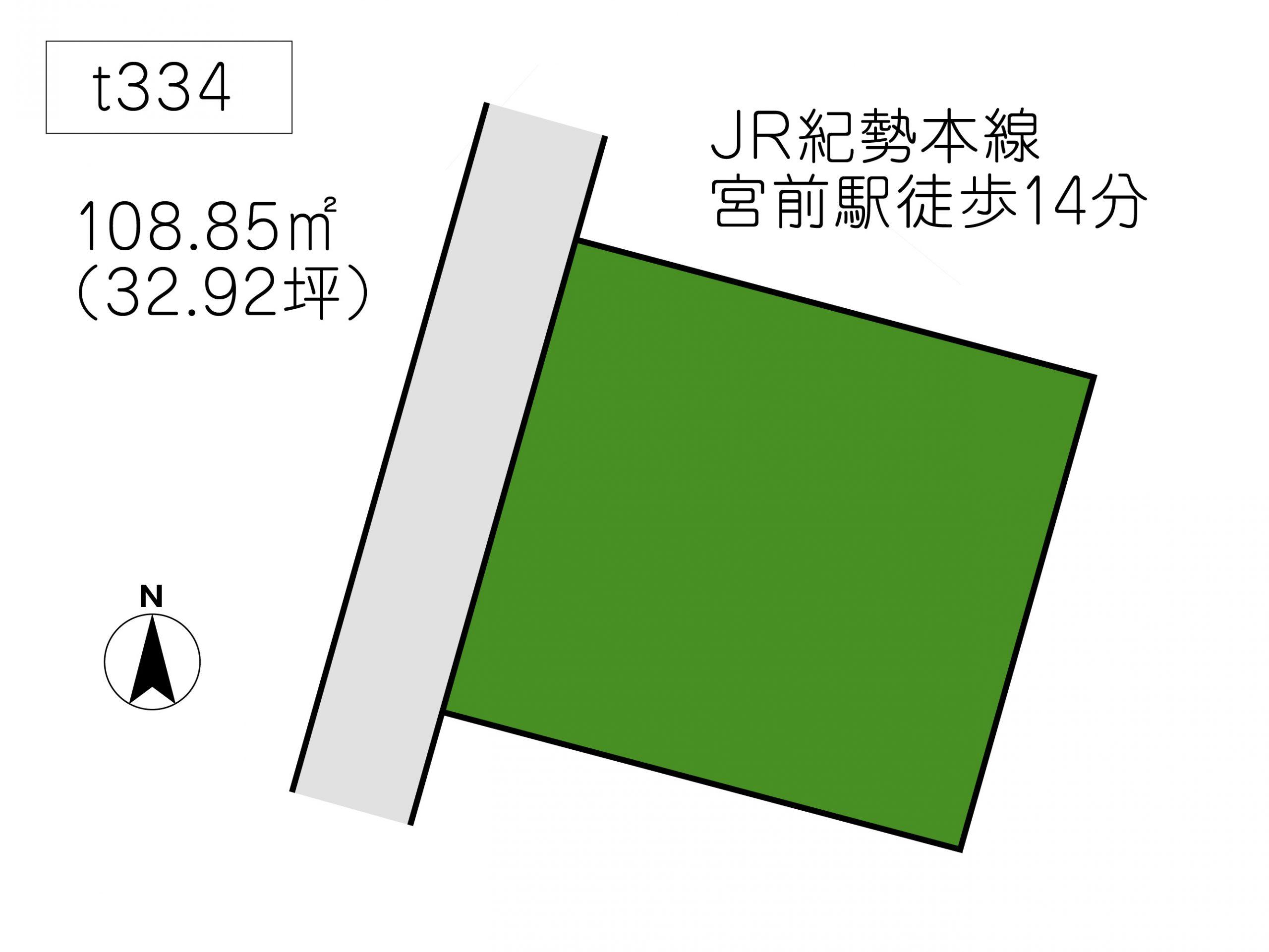 T334 坂田