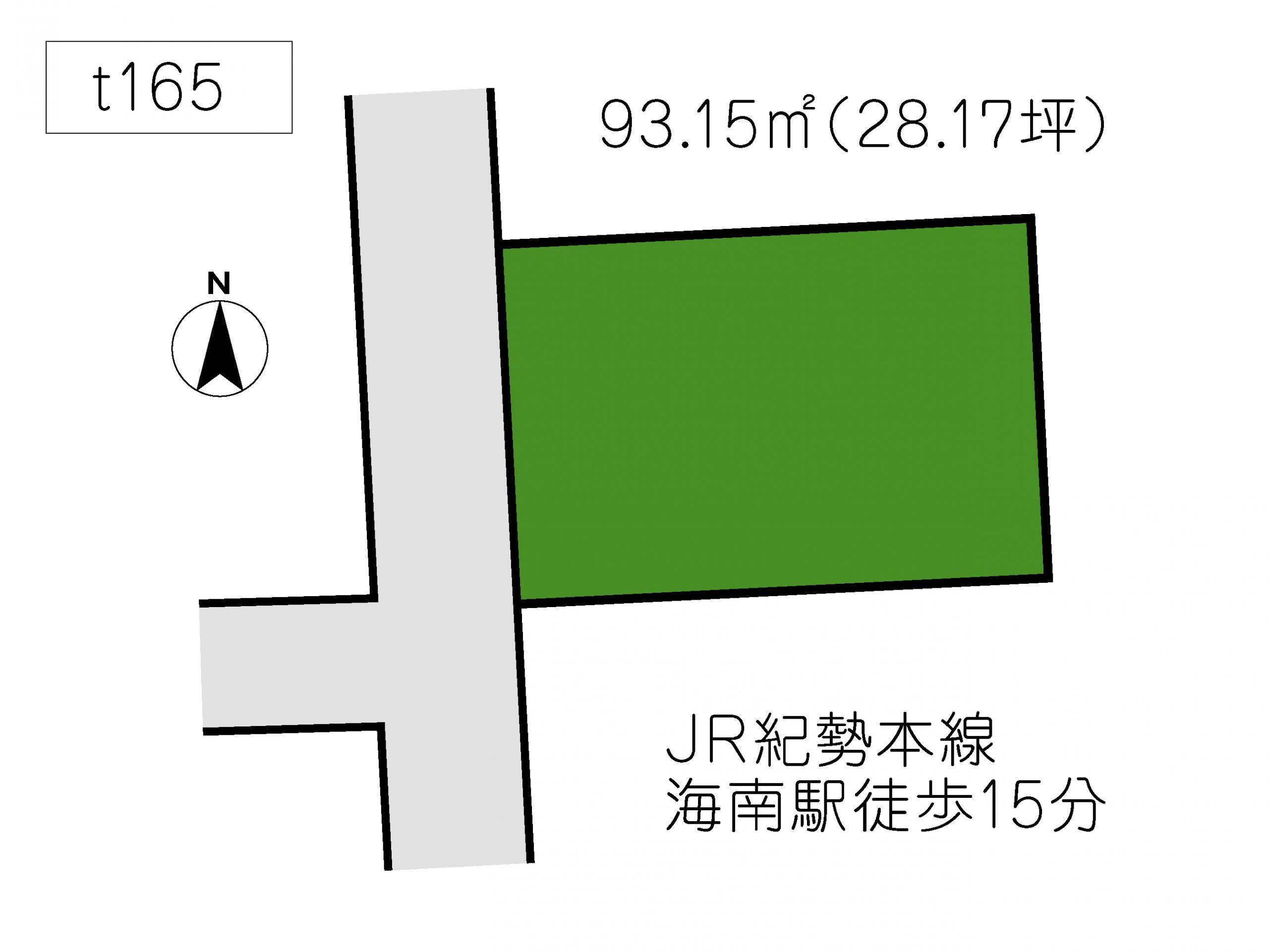 T165 海南市船尾