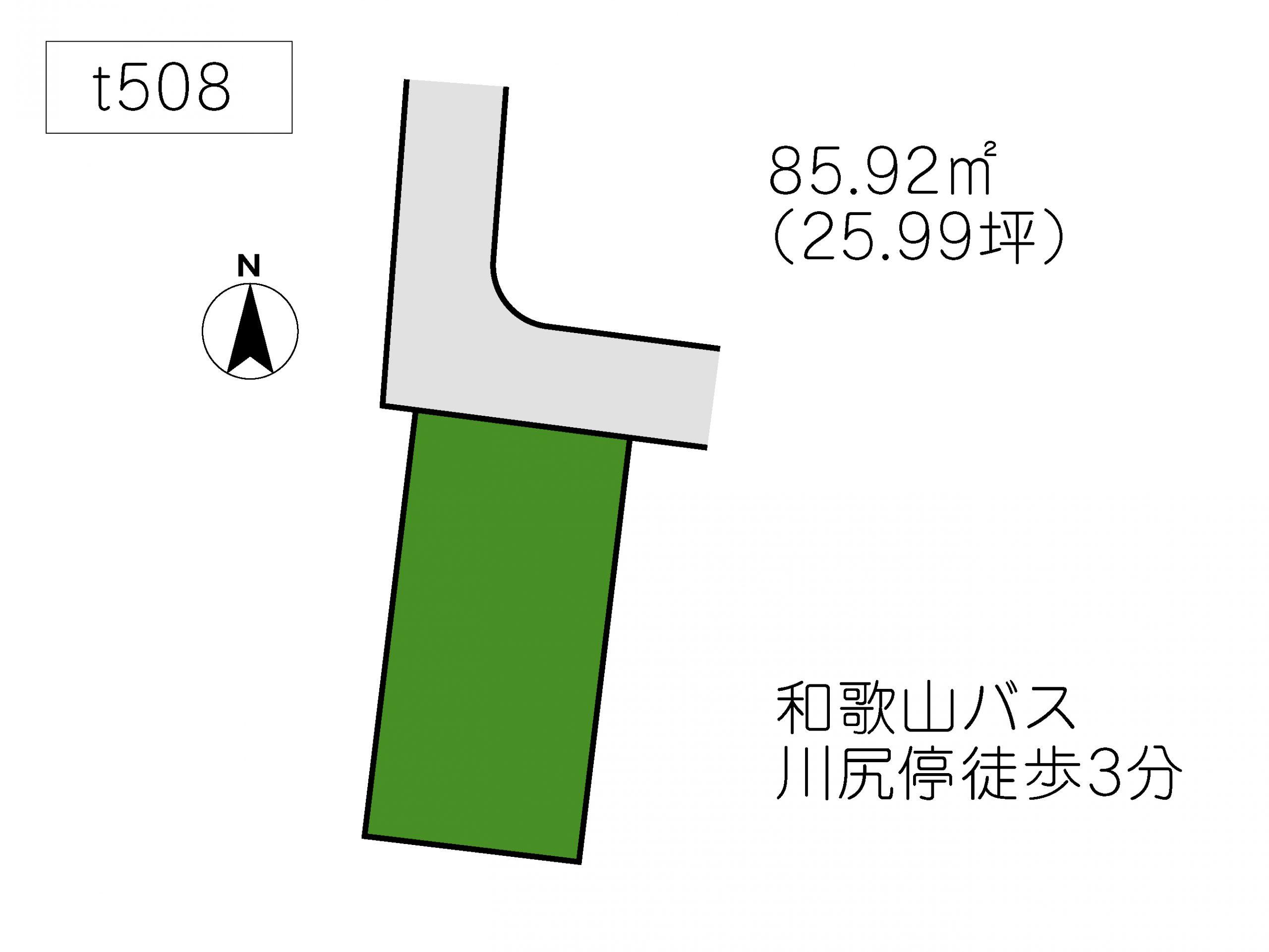 T508 岩出市森