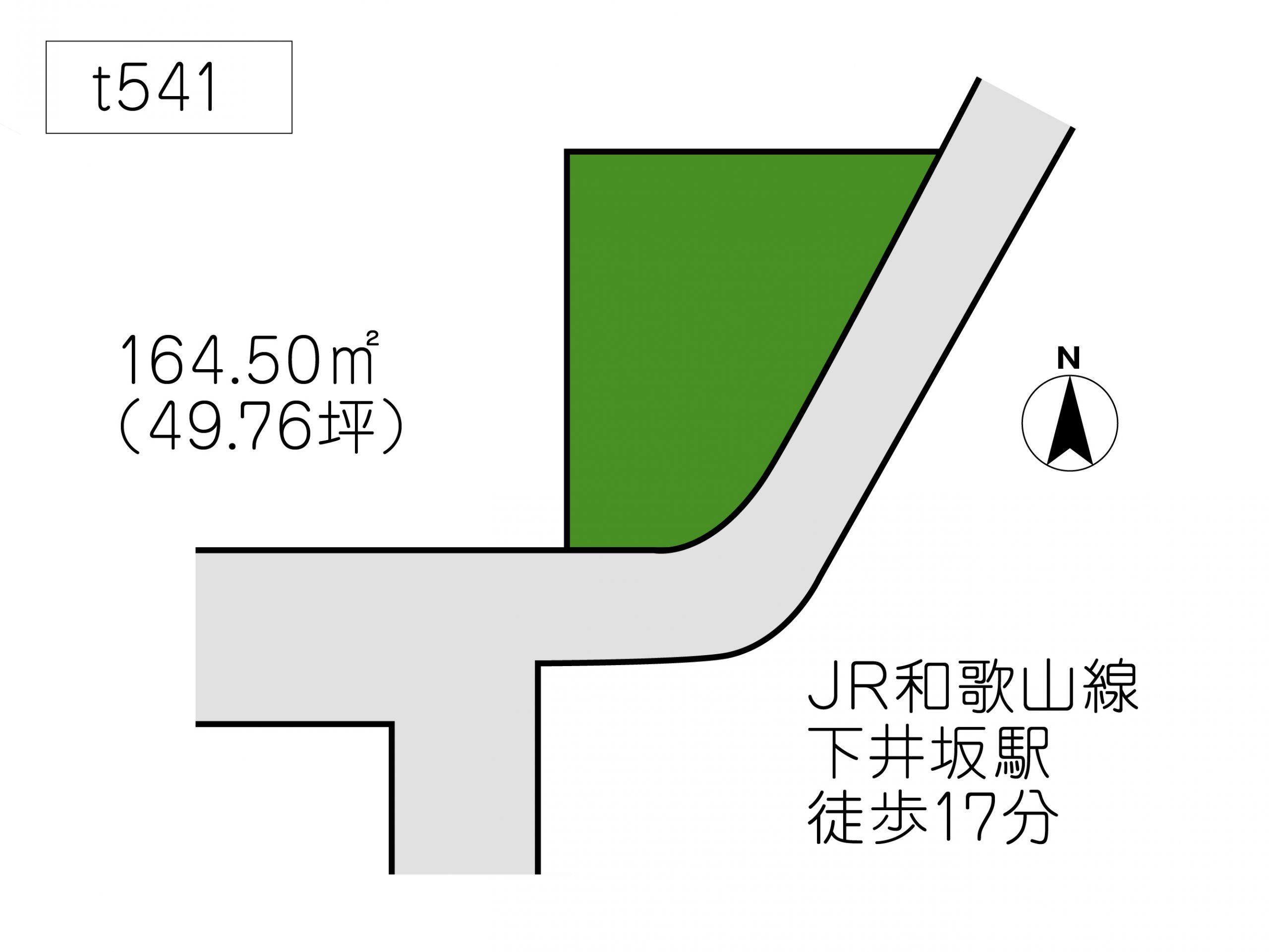 T541 紀の川市古和田