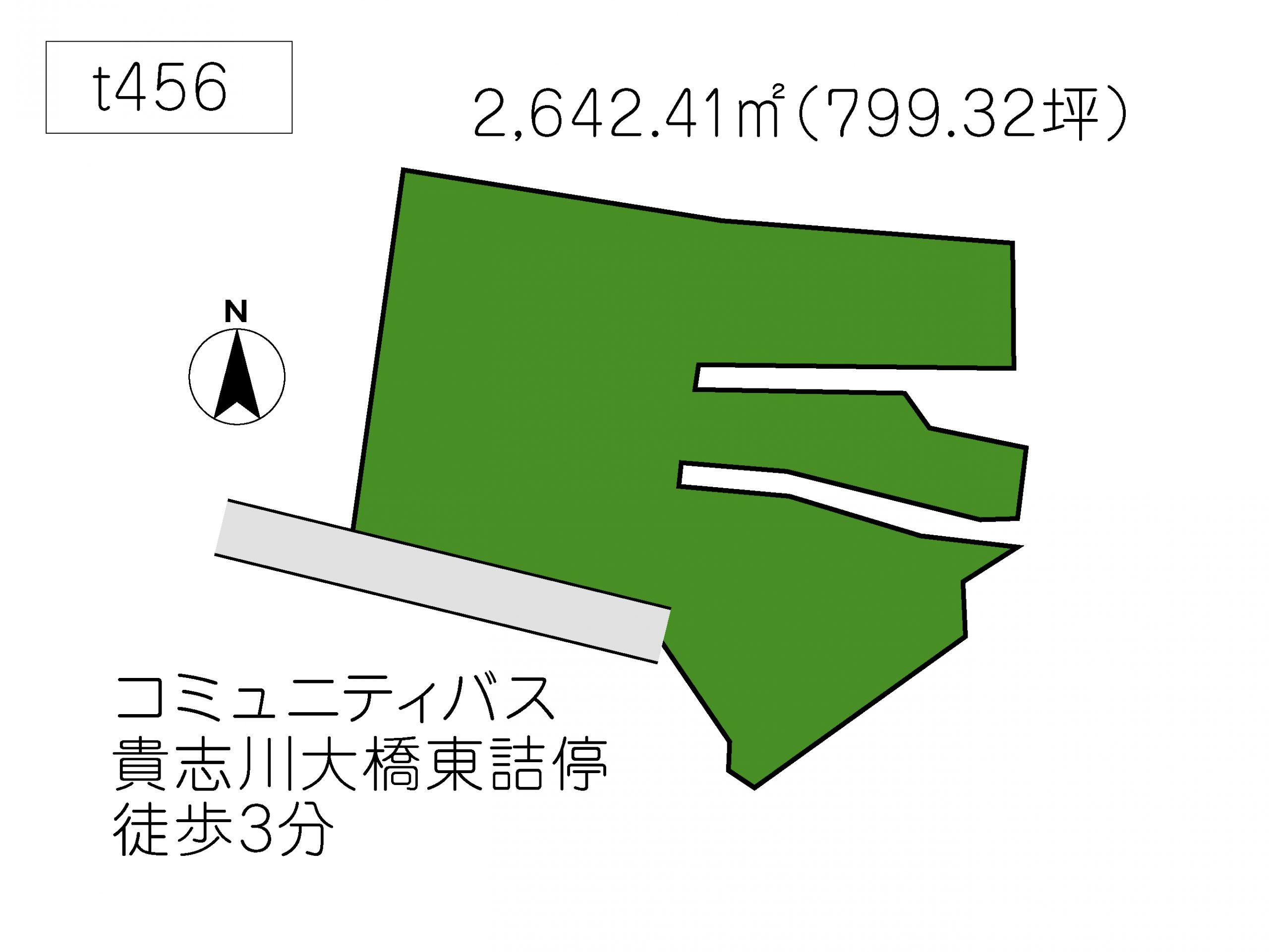 T456 貴志川町北