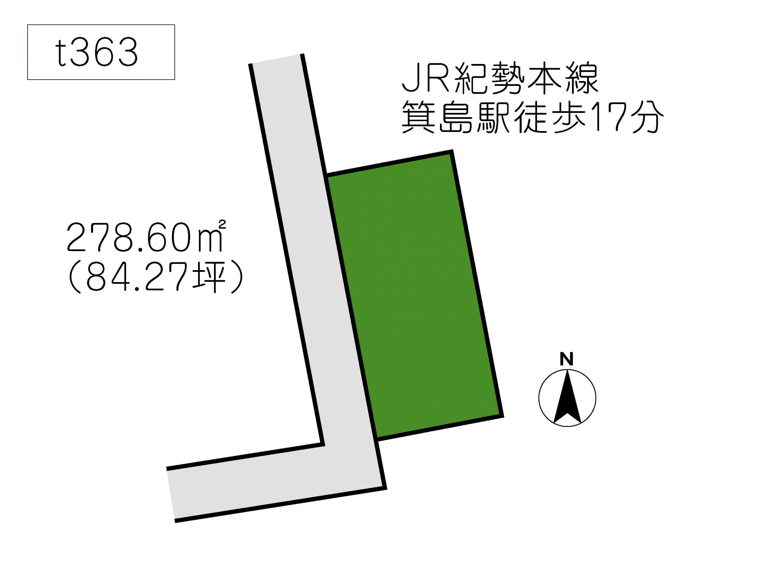 T363有田市港町