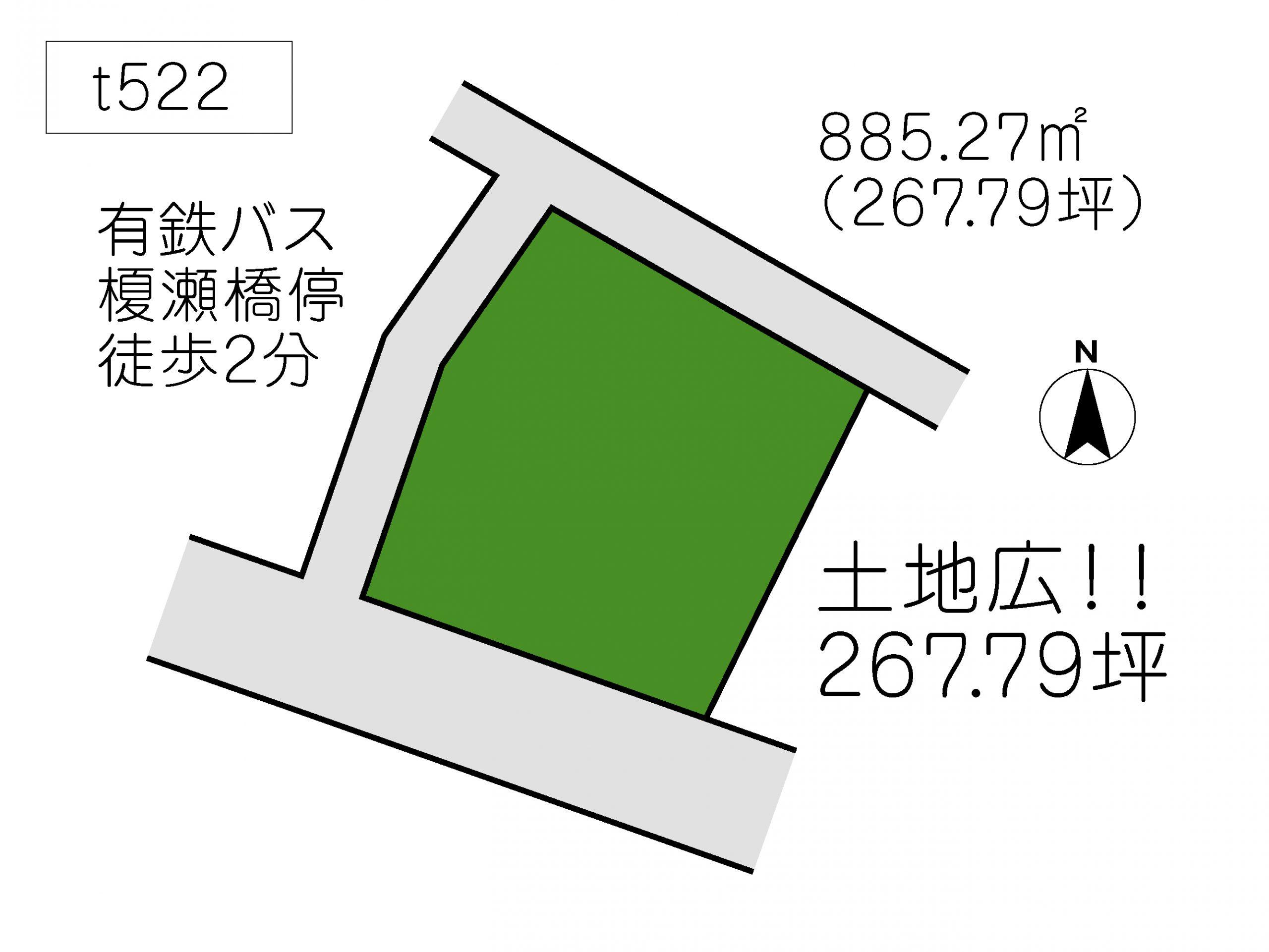 T522 有田川町大字粟生