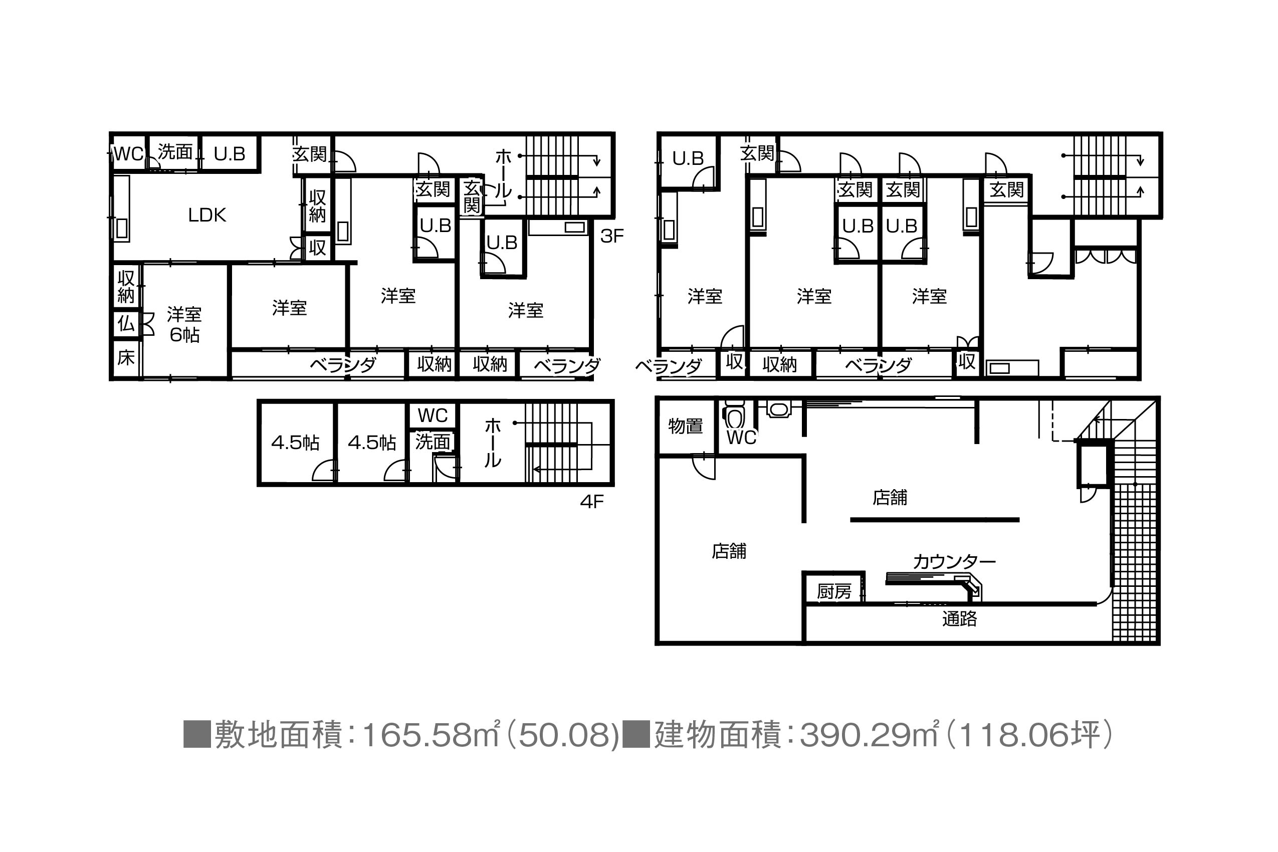 K260 畑屋敷(ビル)