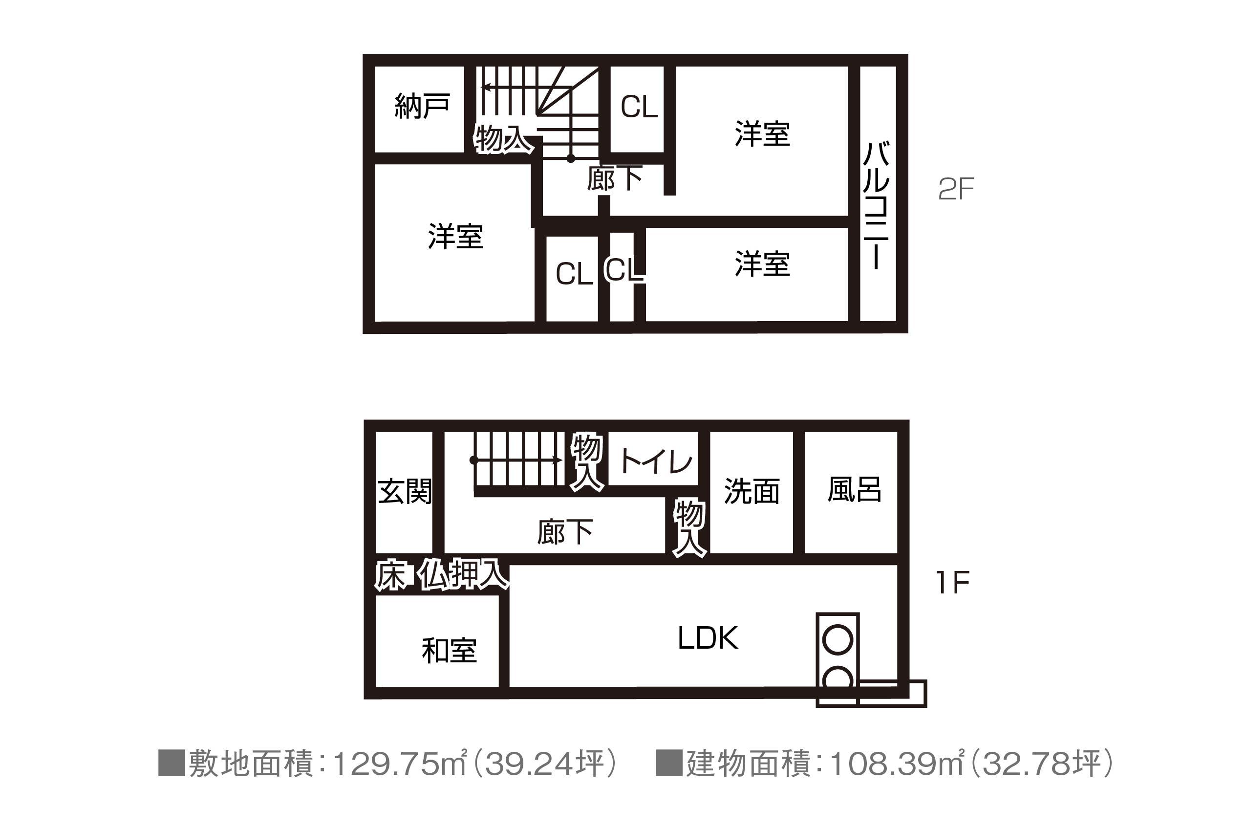 K436 下三毛