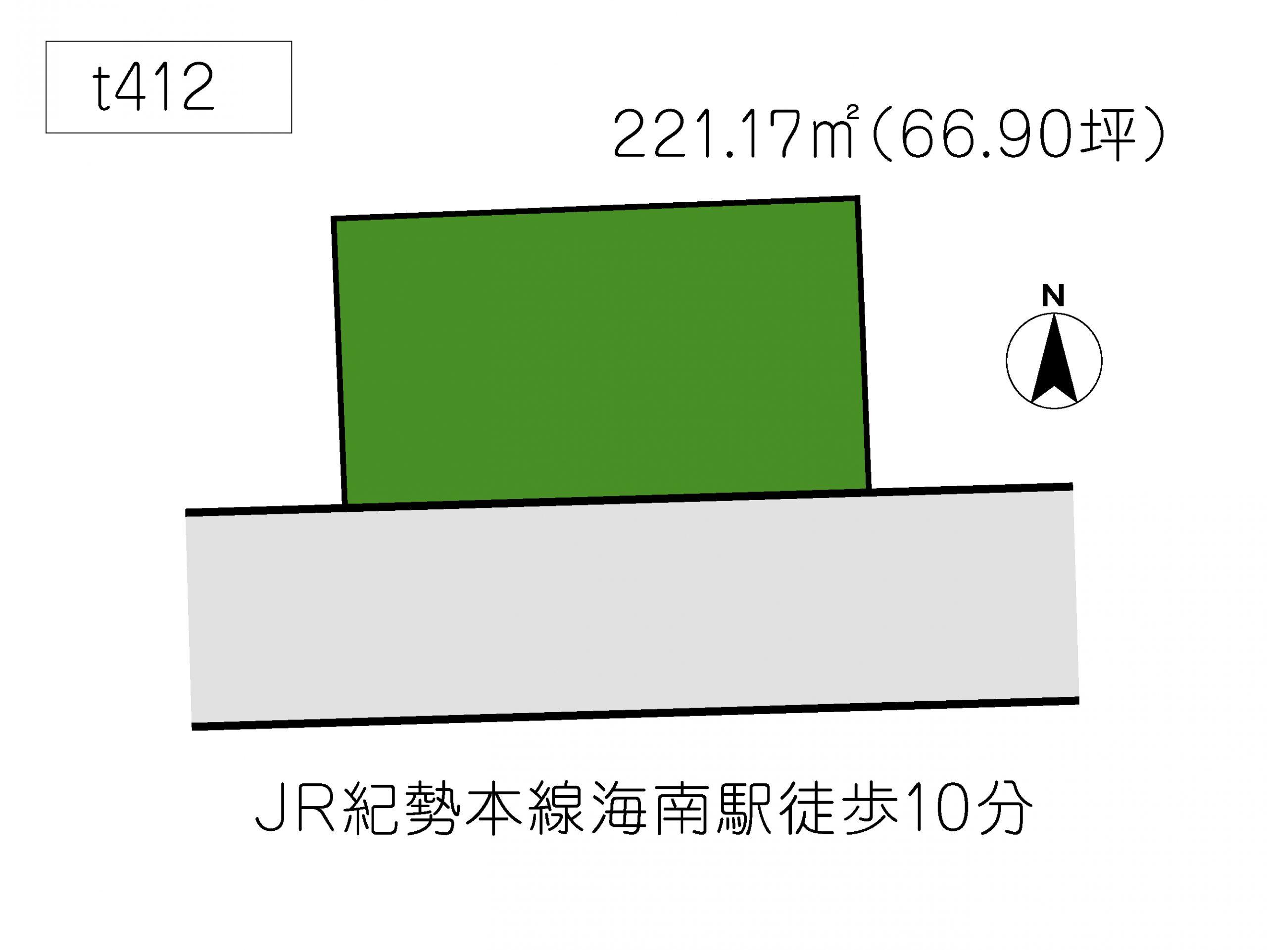 T412 海南市日方