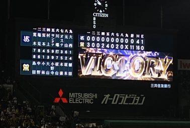 【スタッフブログ更新】営業推進部 東山